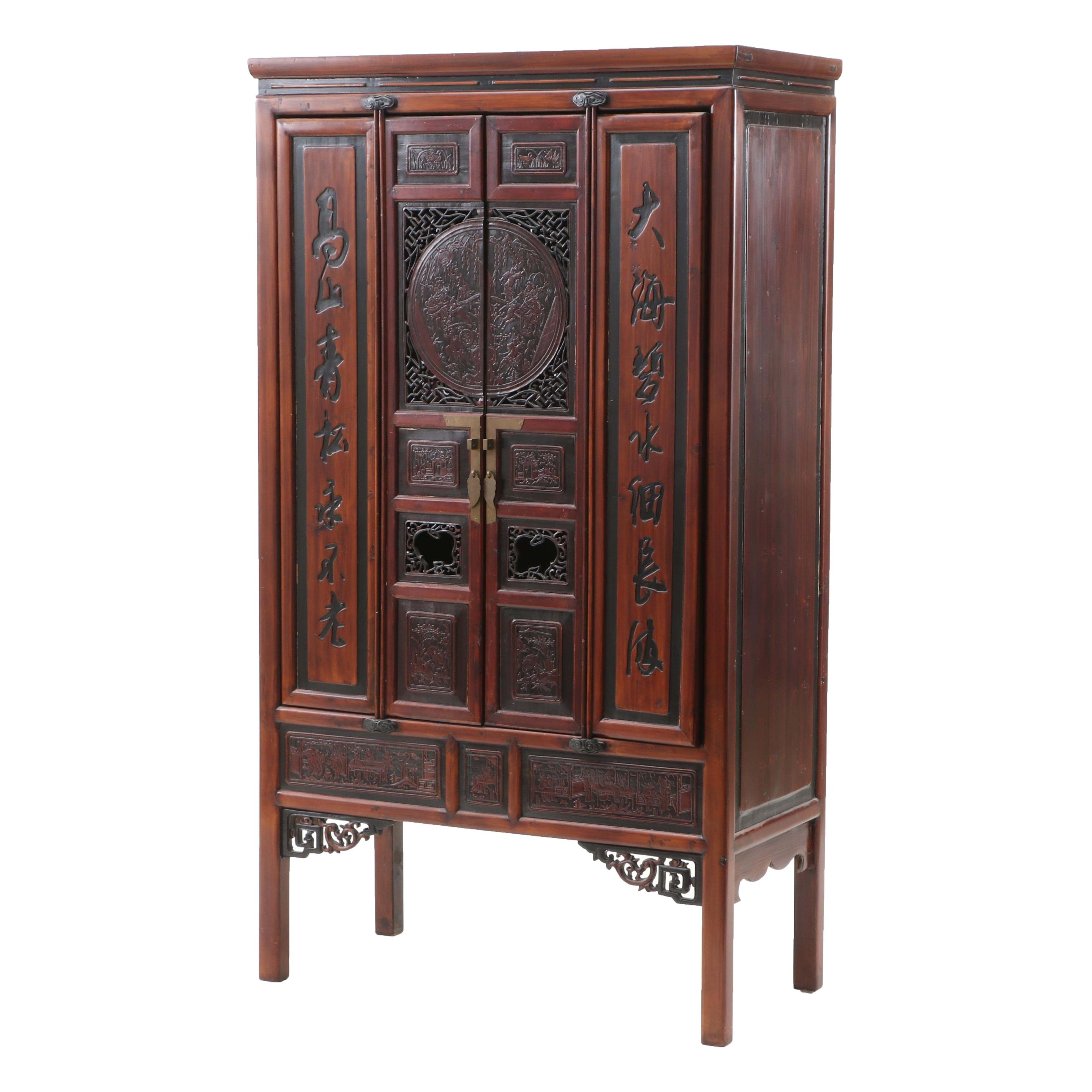 Chinese Carved Storage Cabinet, Late 20th Century