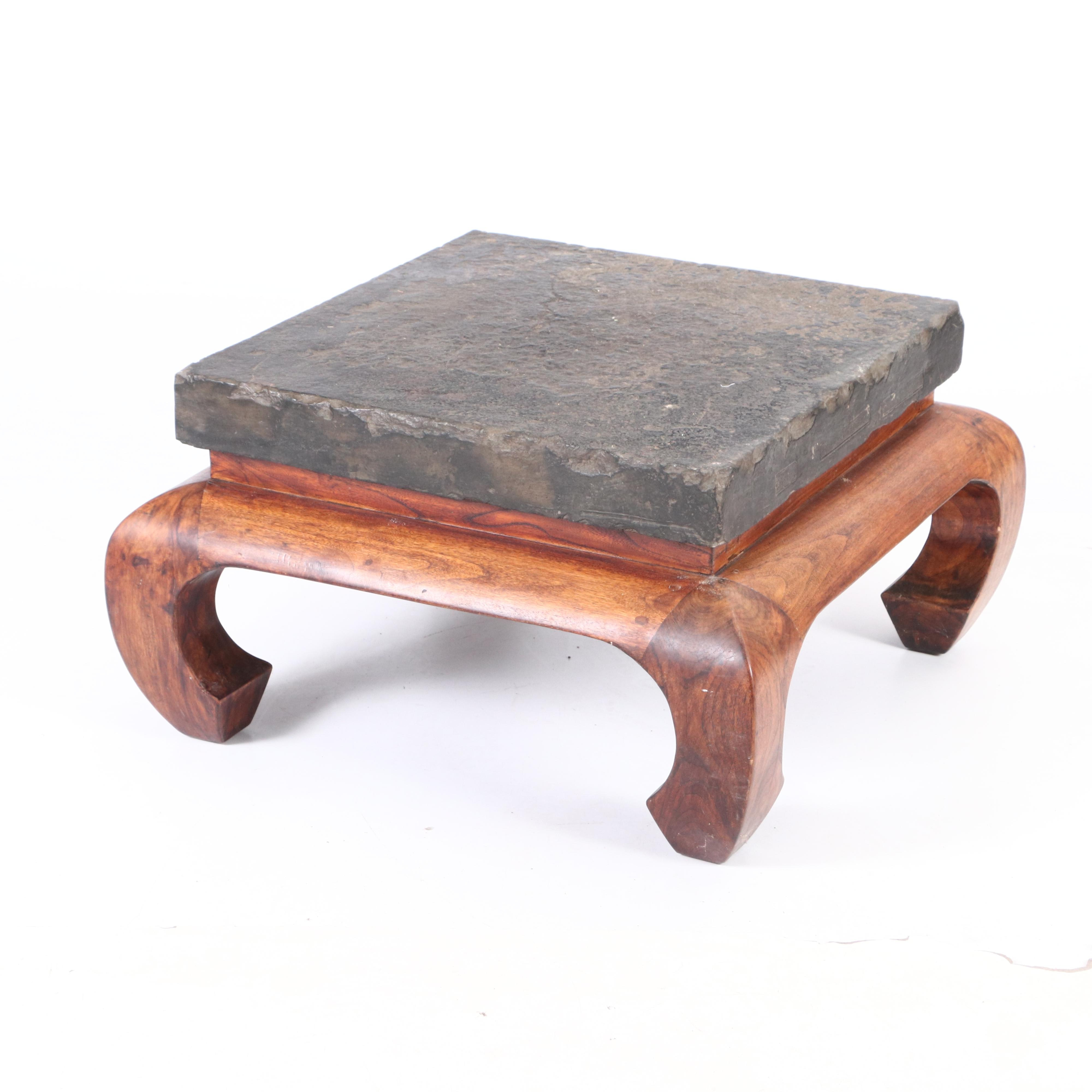 Chinese  Coffee Table with Stone Slab Top