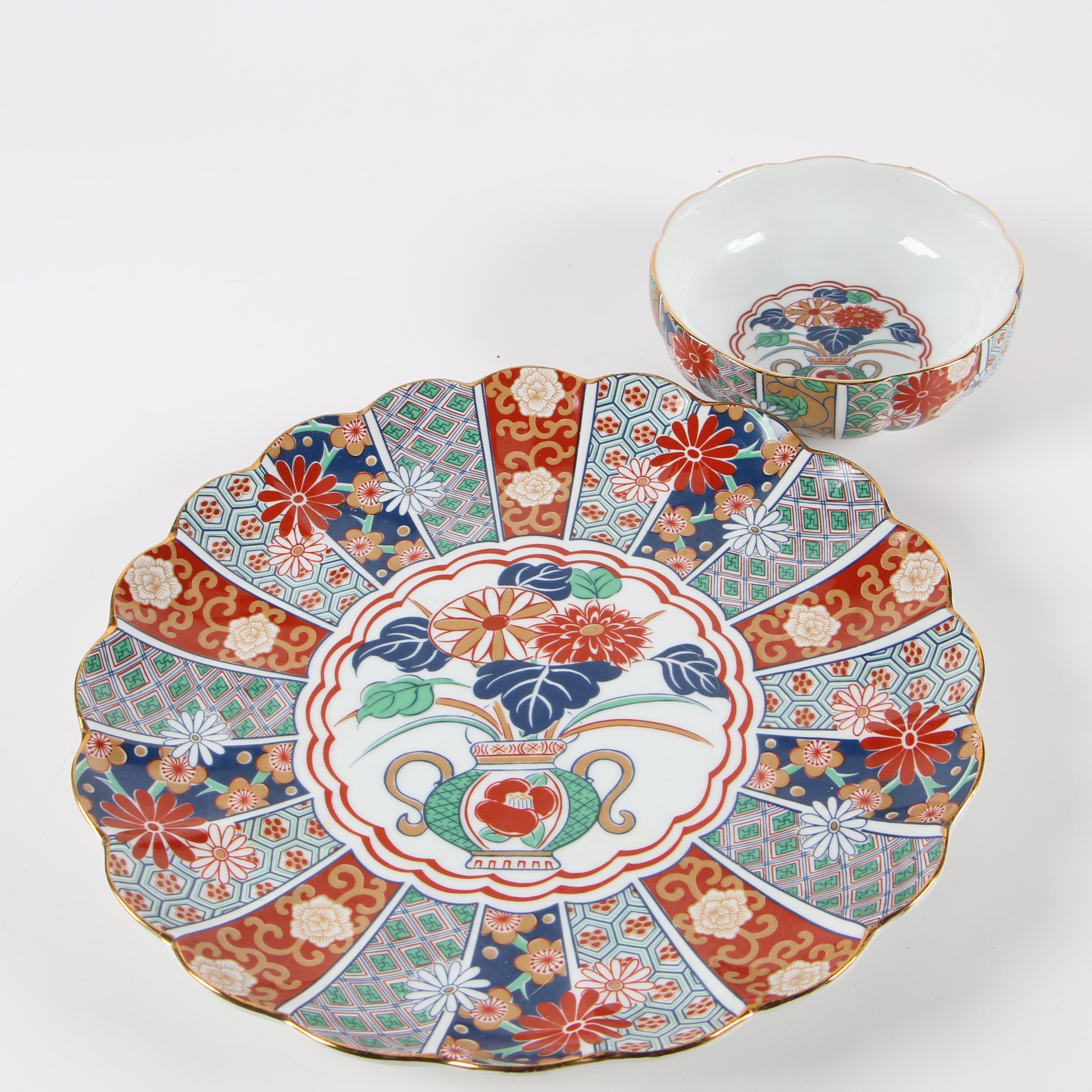 """Arita """"Imari Fan"""" Porcelain Plate and Bowl"""