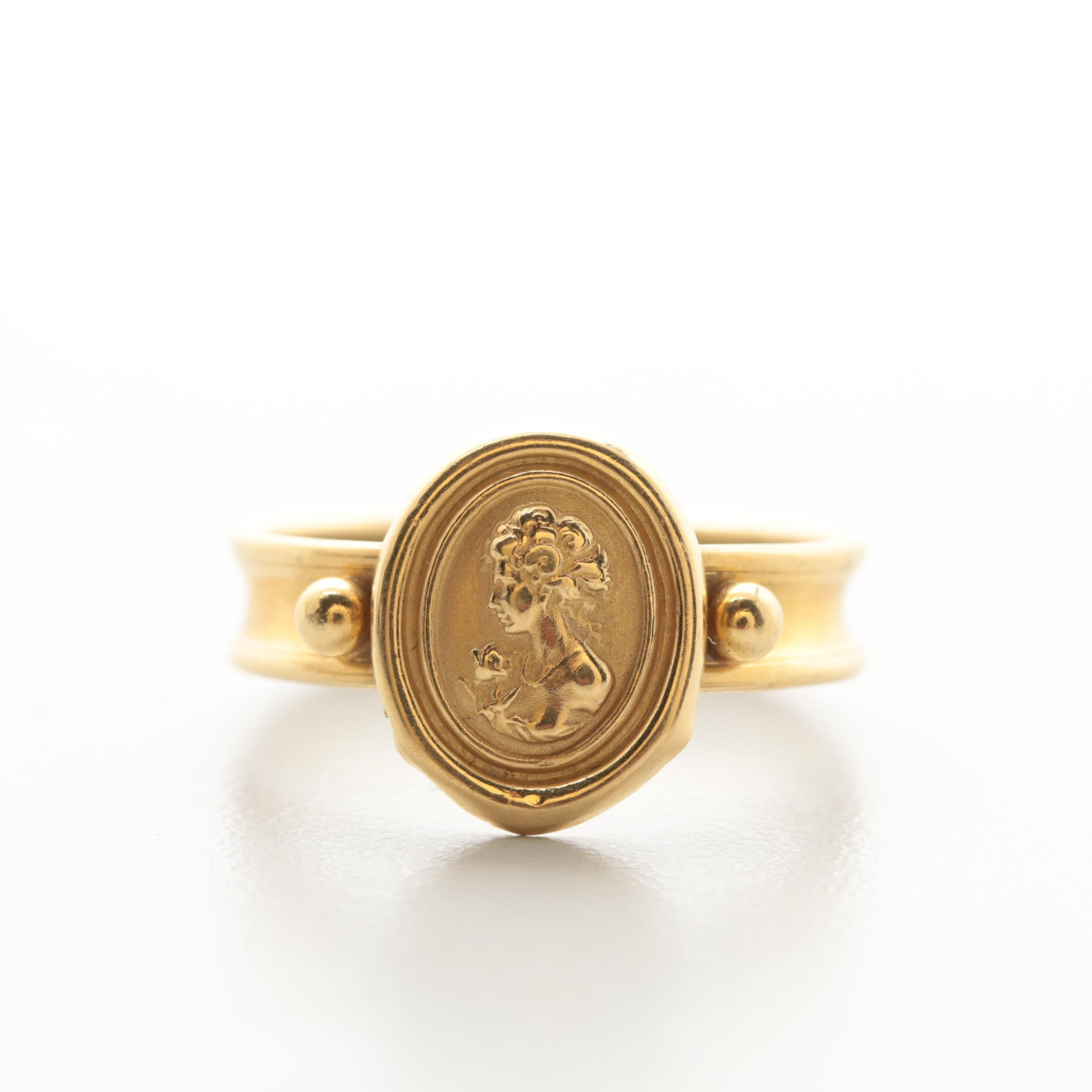 Milor 18K Yellow Gold Cameo Style Ring