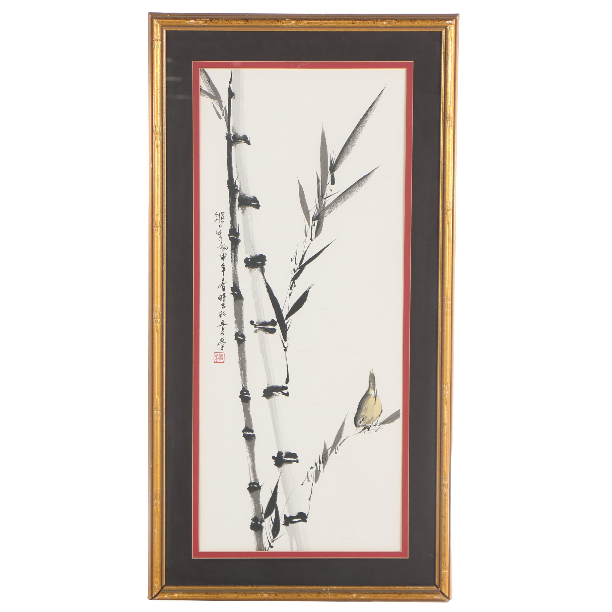 Chinese Color Lithograph of Bamboo