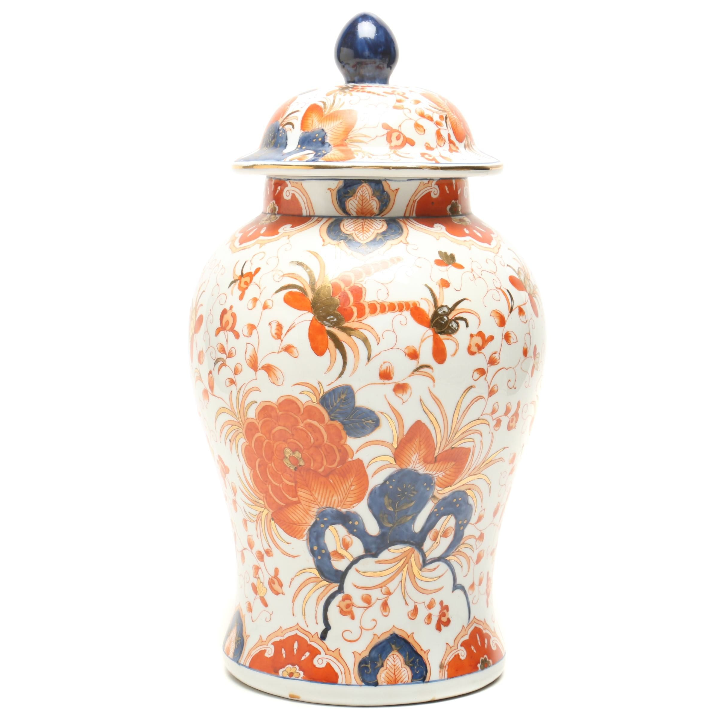 Vintage Chinese Imari Style Ginger Jar