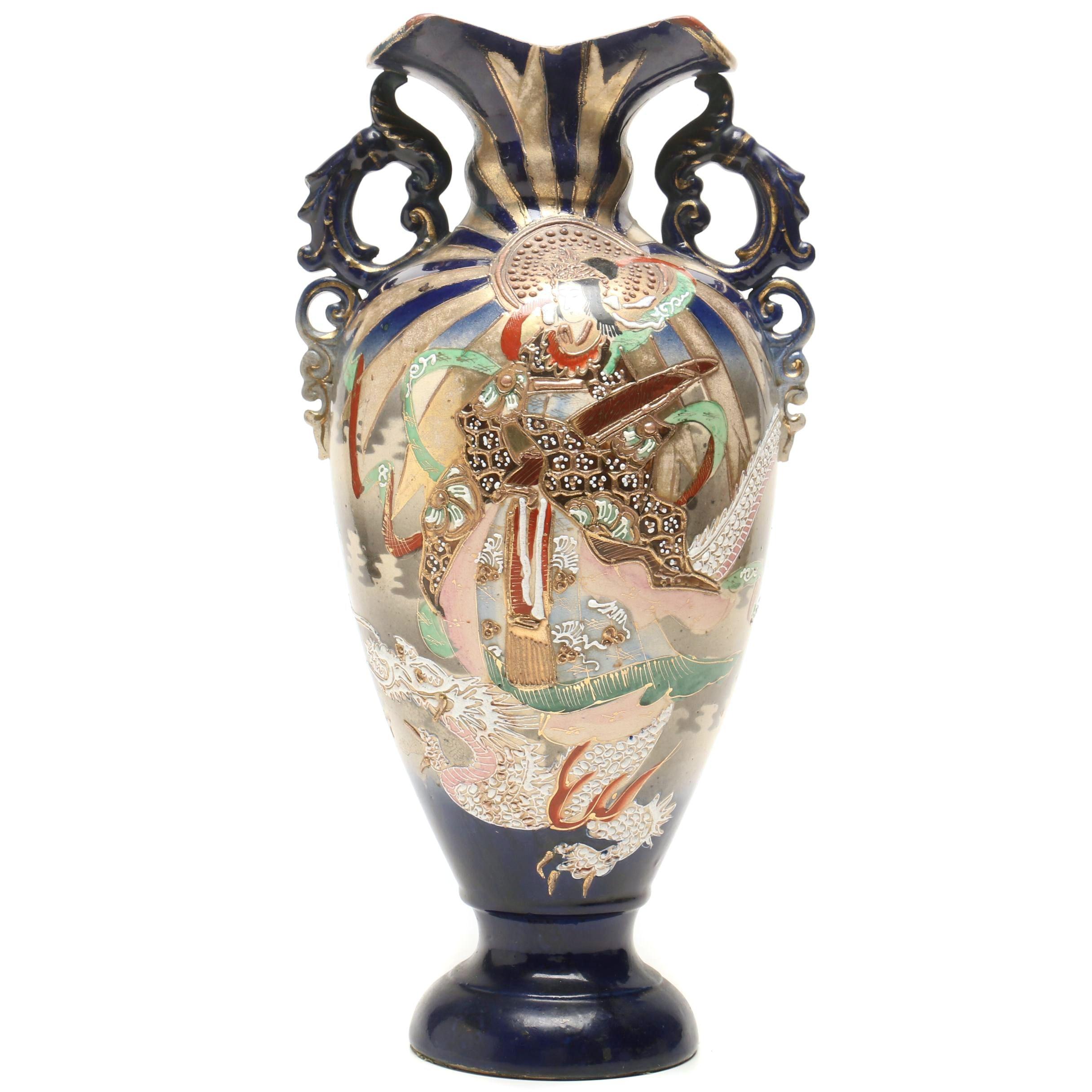 Japanese Satsuma Ceramic Vase