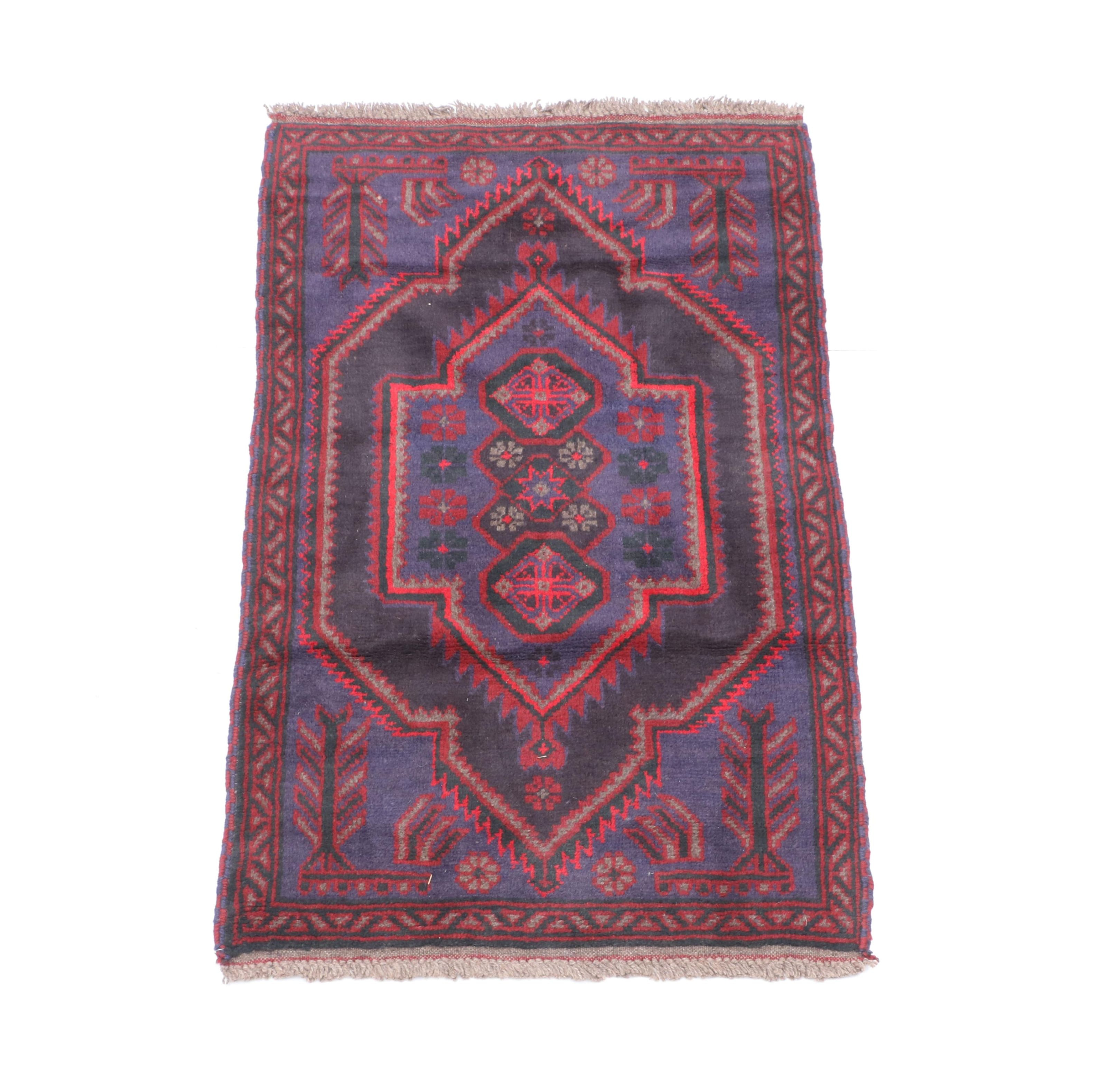 Hand-Knotted Afghan Tribal Wool Accent Rug
