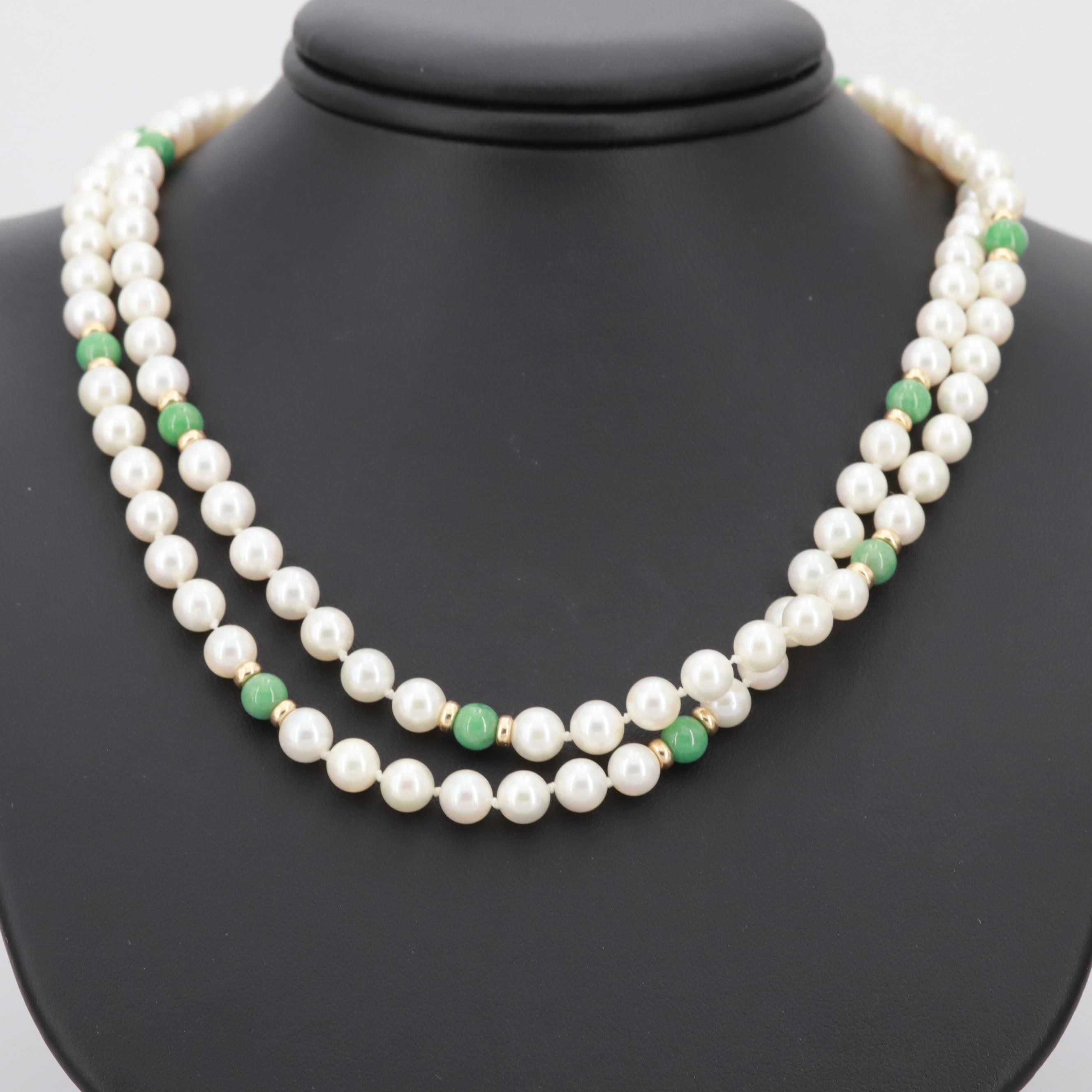 14K Yellow Gold Cultured Pearl and Nephrite Necklace