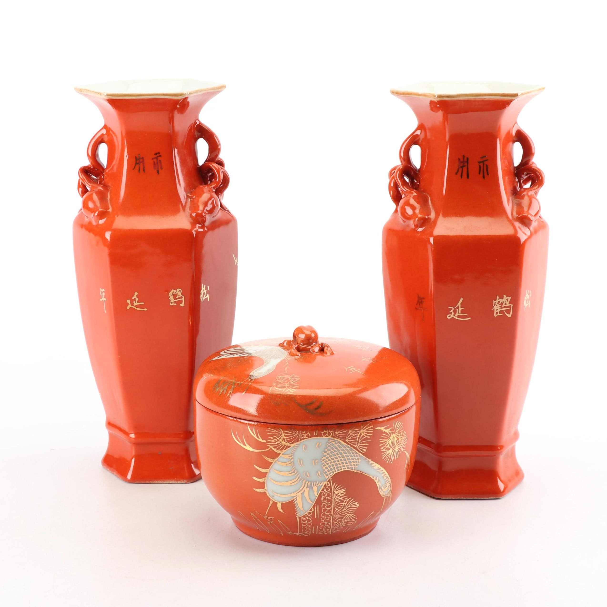 Chinese Persimmon Crane Motif Vases and Covered Jar
