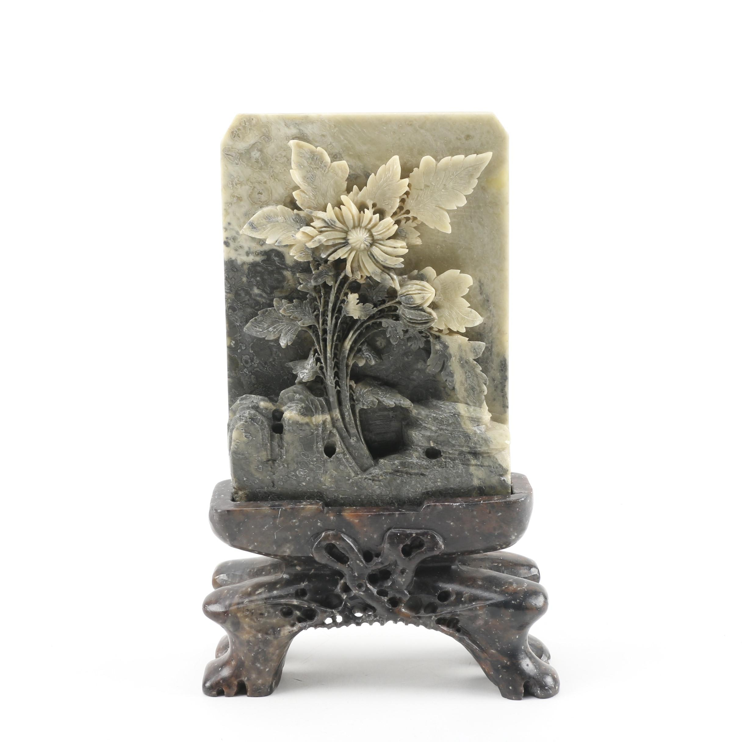 Chinese Carved Soapstone Floral Table Screen