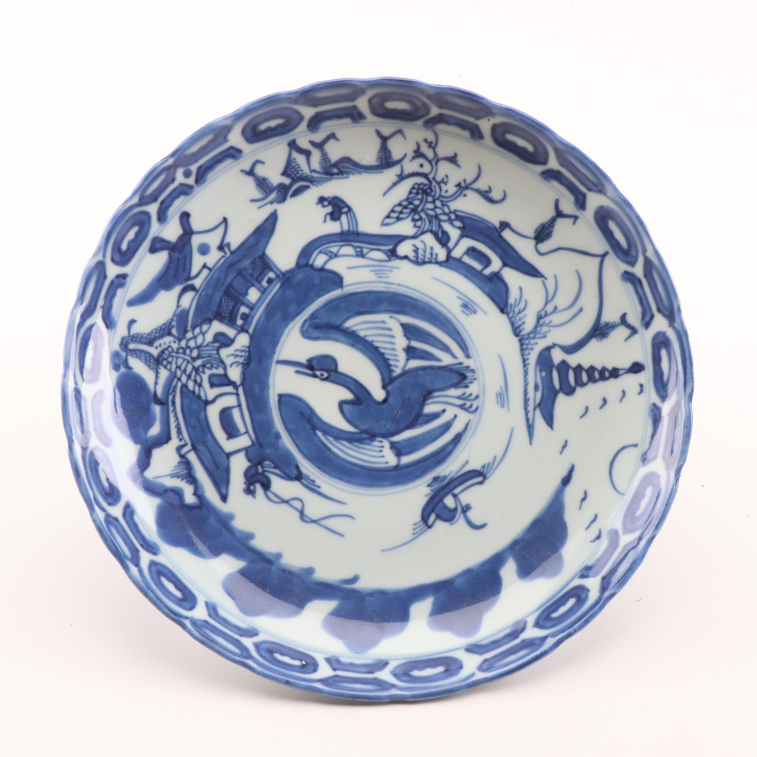 Chinese Porcelain Plate with Phoenix Motif, Tongzhi Period
