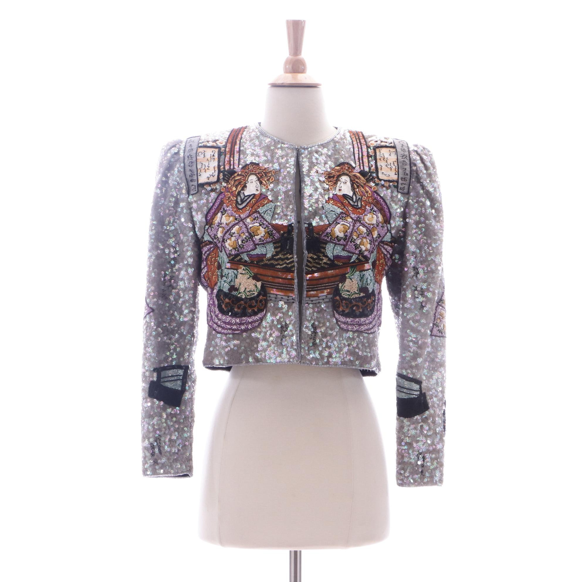 Rare 1992 Jeanette Kastenburg Limited Edition Embellished Jacket