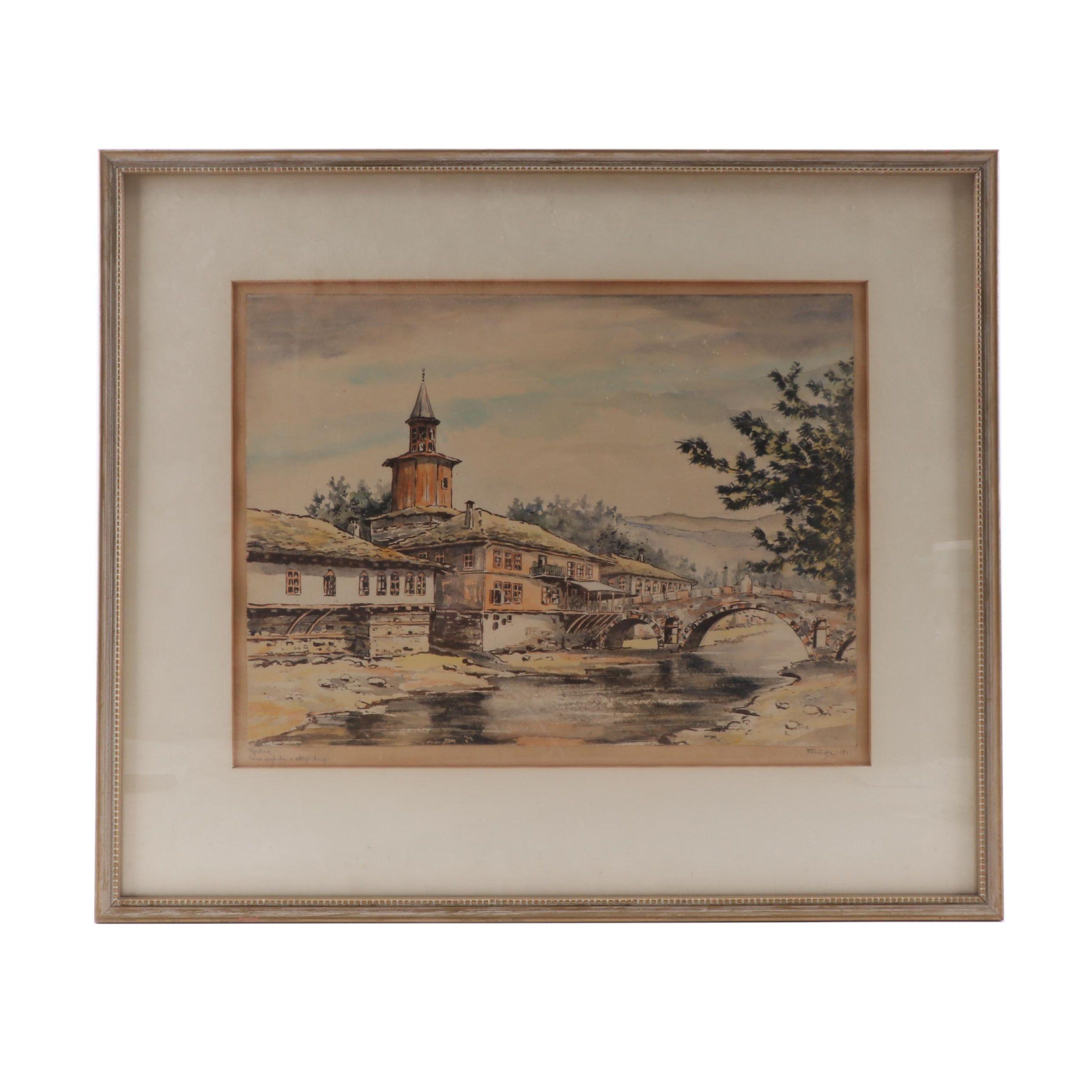 Watercolor Painting of Tryavna, Bulgaria