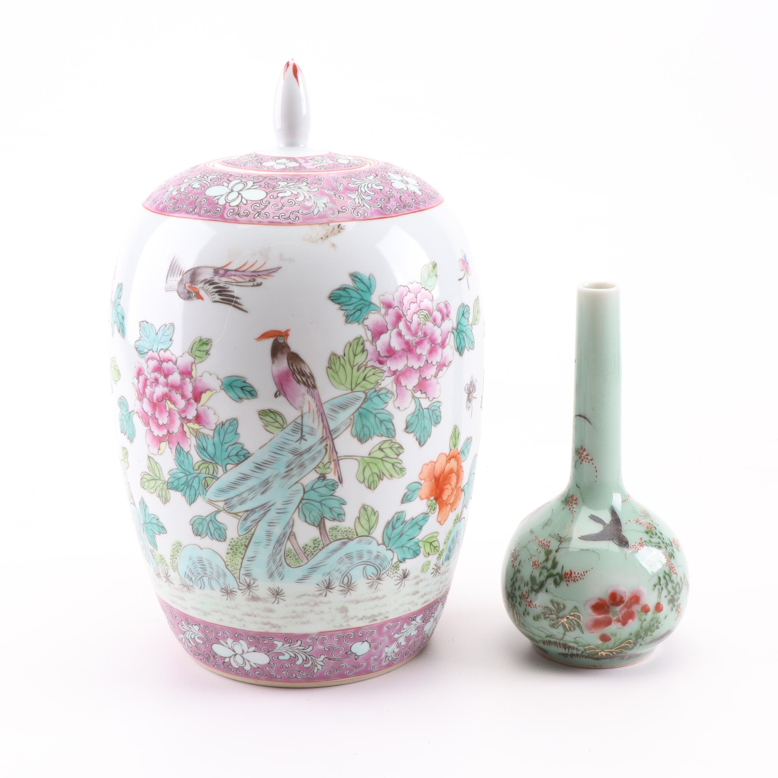 Chinese Celadon Ceramic Bud Vase and Lidded Jar