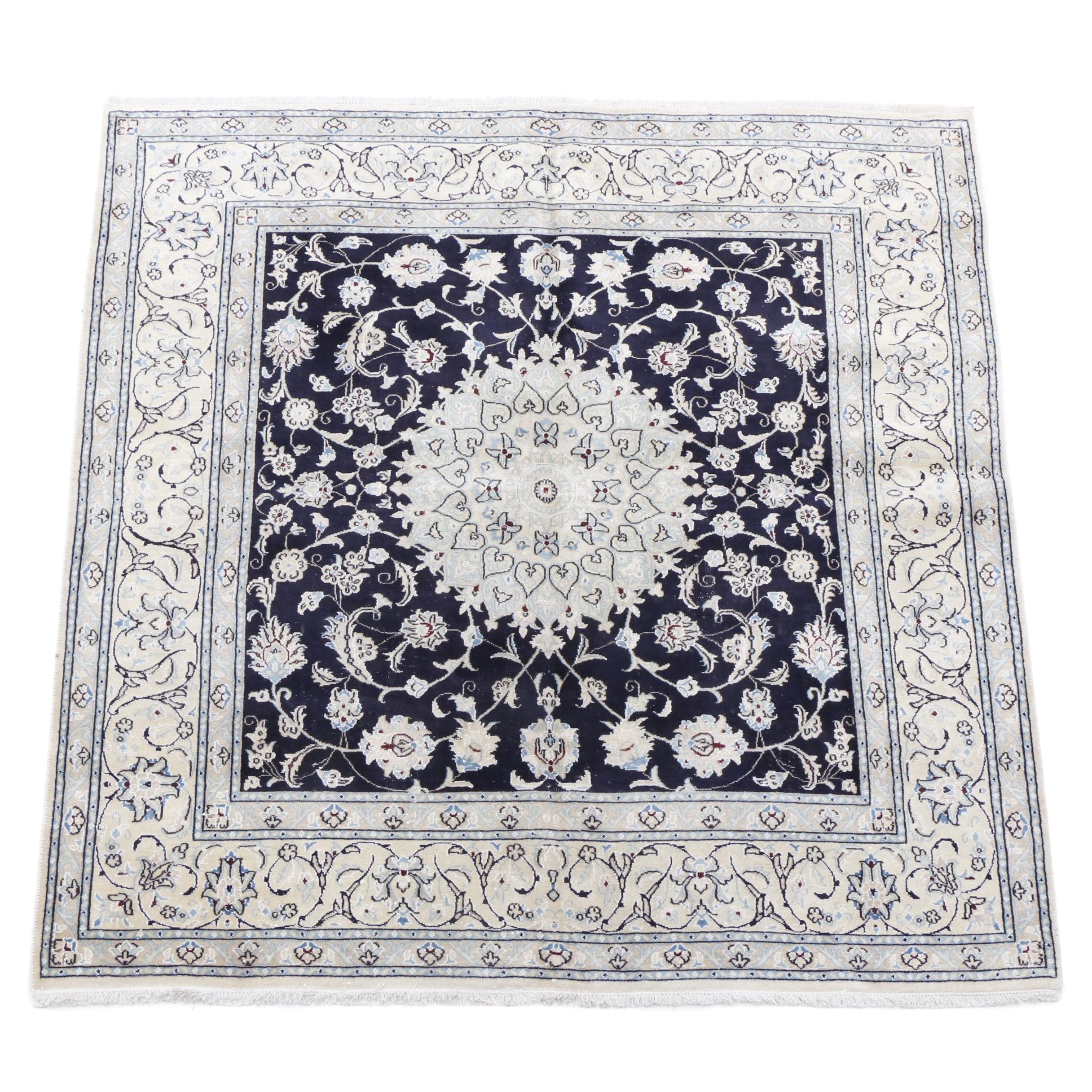 Hand-Knotted Persian Nain Wool and Silk Area Rug