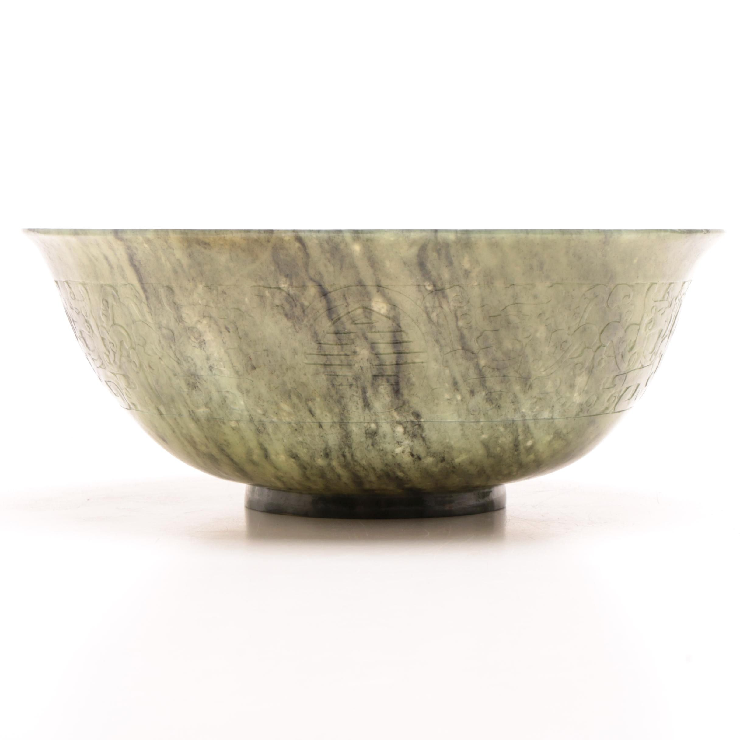 Chinese Serpentine Bowl