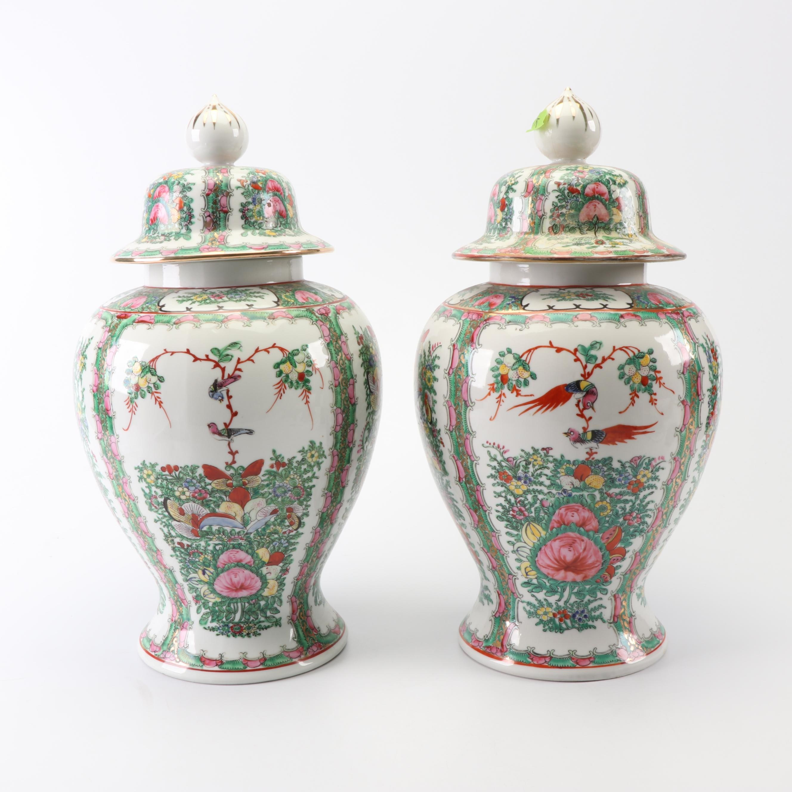 "Chinese ""Rose Canton"" Style Porcelain Ginger Jars"