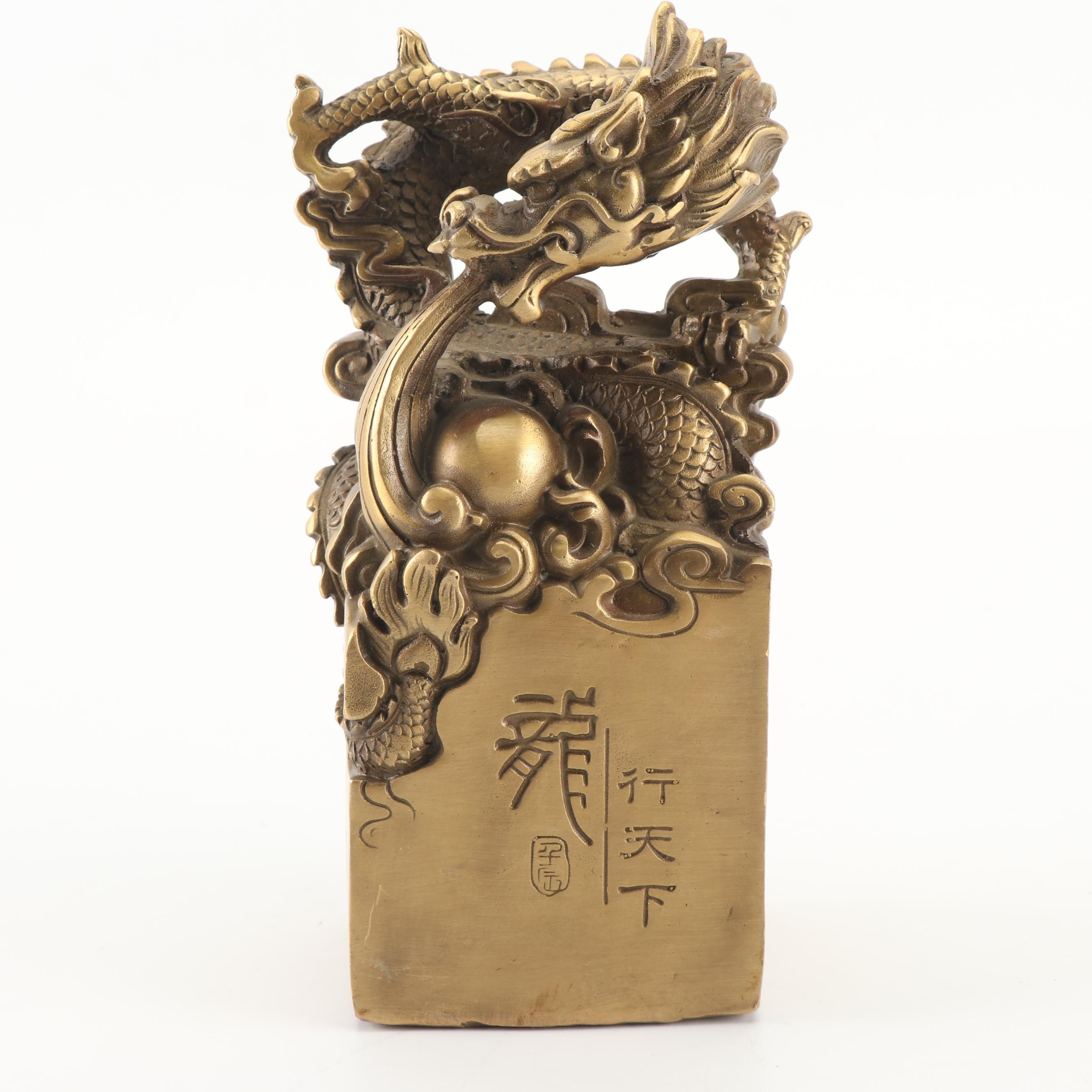 Chinese Brass Censer with Dragon Brass Seal