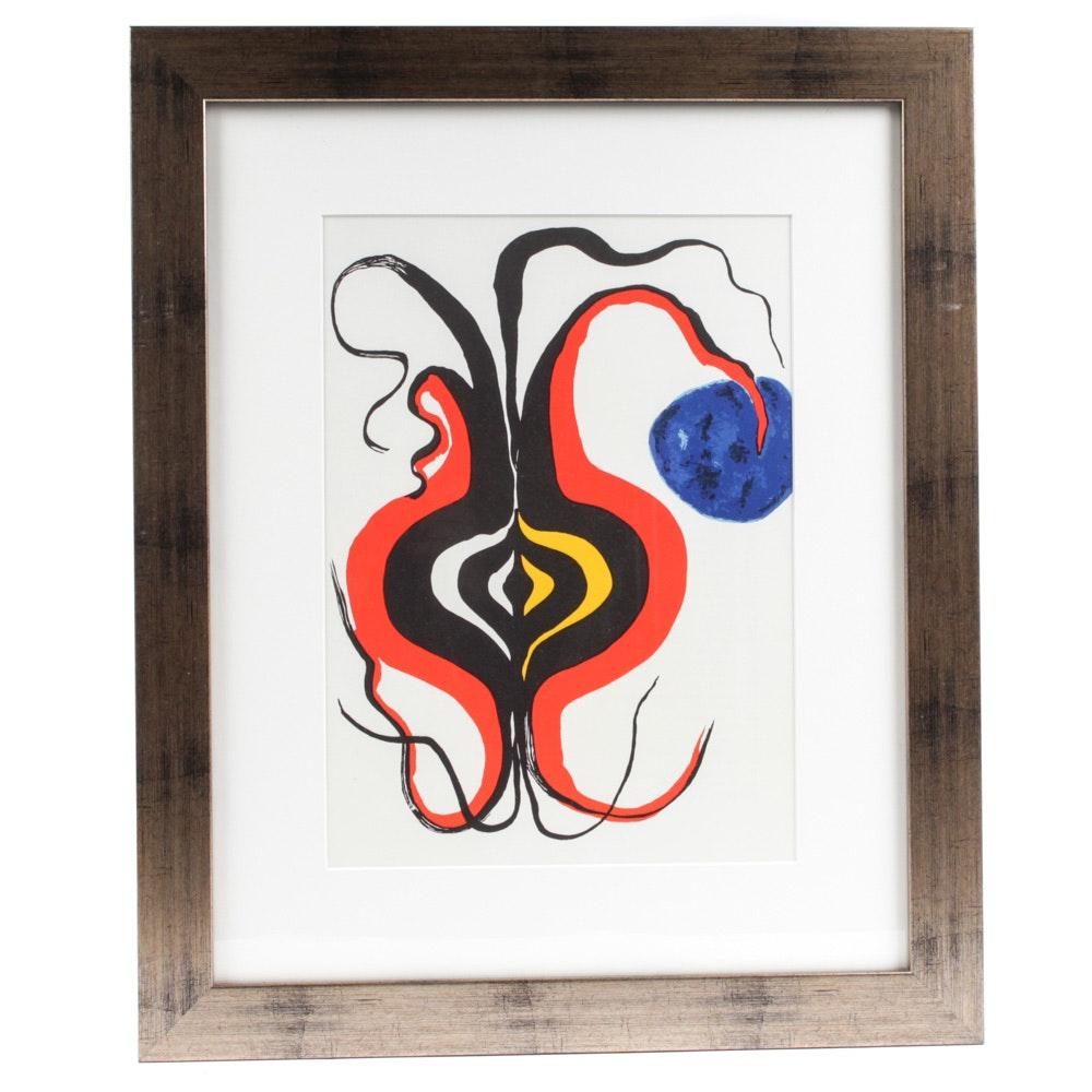 """Alexander Calder Color Lithograph from """"Derriere le Miroir"""""""