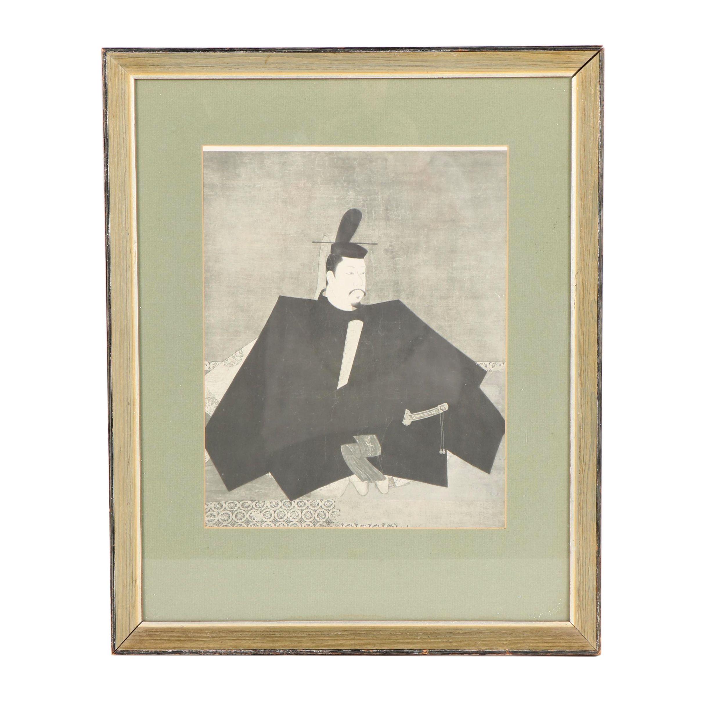 Offset Lithograph after Portrait of Minamoto Yoritomo