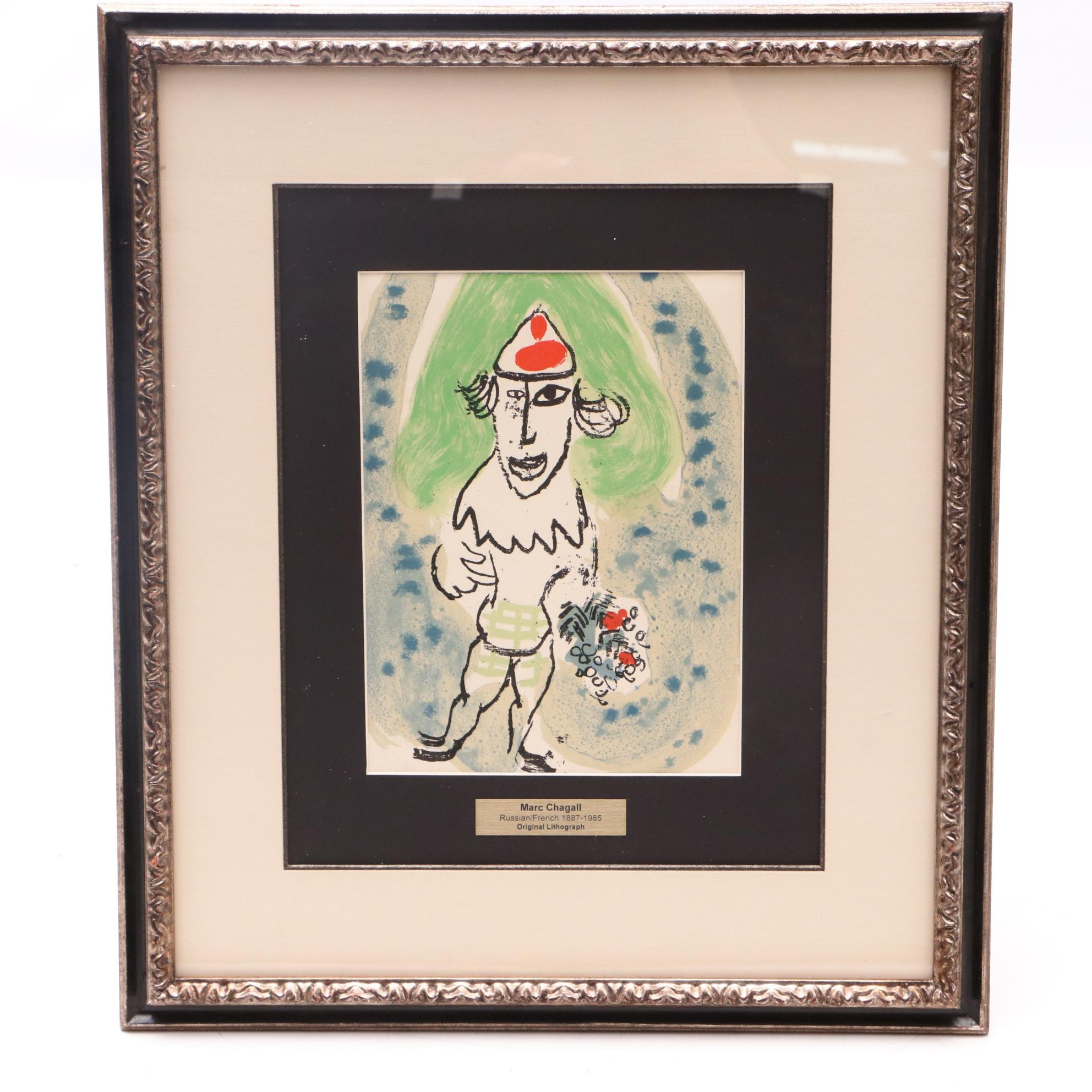 """Marc Chagall 1966 Lithograph """"Le Clown Vert avec Bouquet de Fleurs"""""""