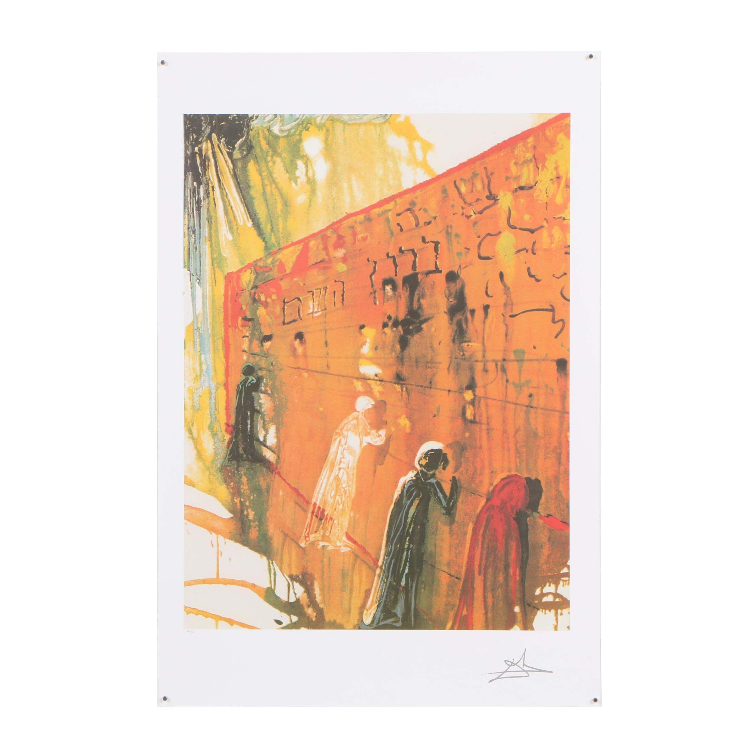 "Offset Lithograph After Salvador Dali ""The Wailing Wall"""