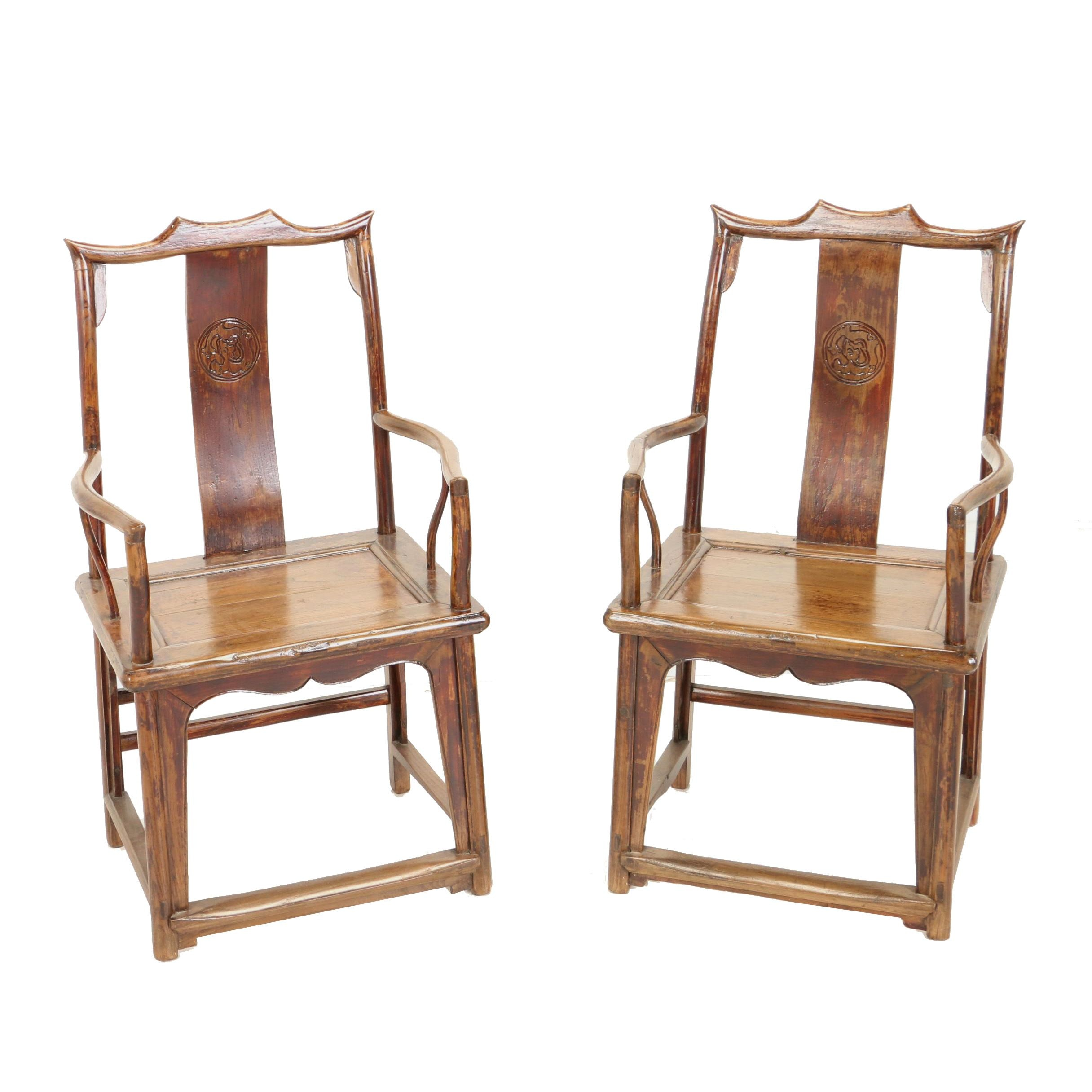 Pair of Qing Dynasty Elm Yokeback Armchairs, Late 19th/Early 20th Century
