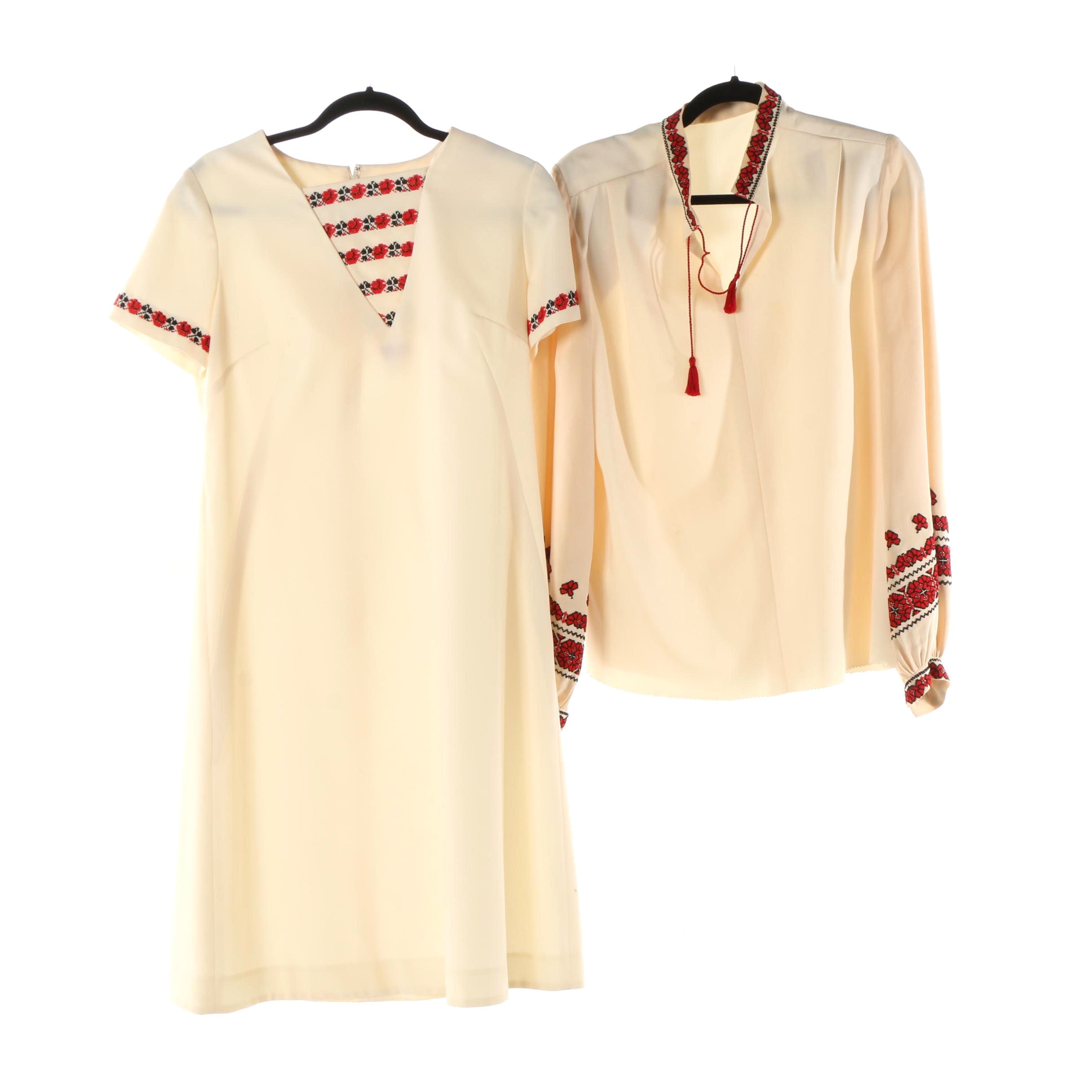Vintage Shift Dress and Blouse with Eastern European Style Embroidery