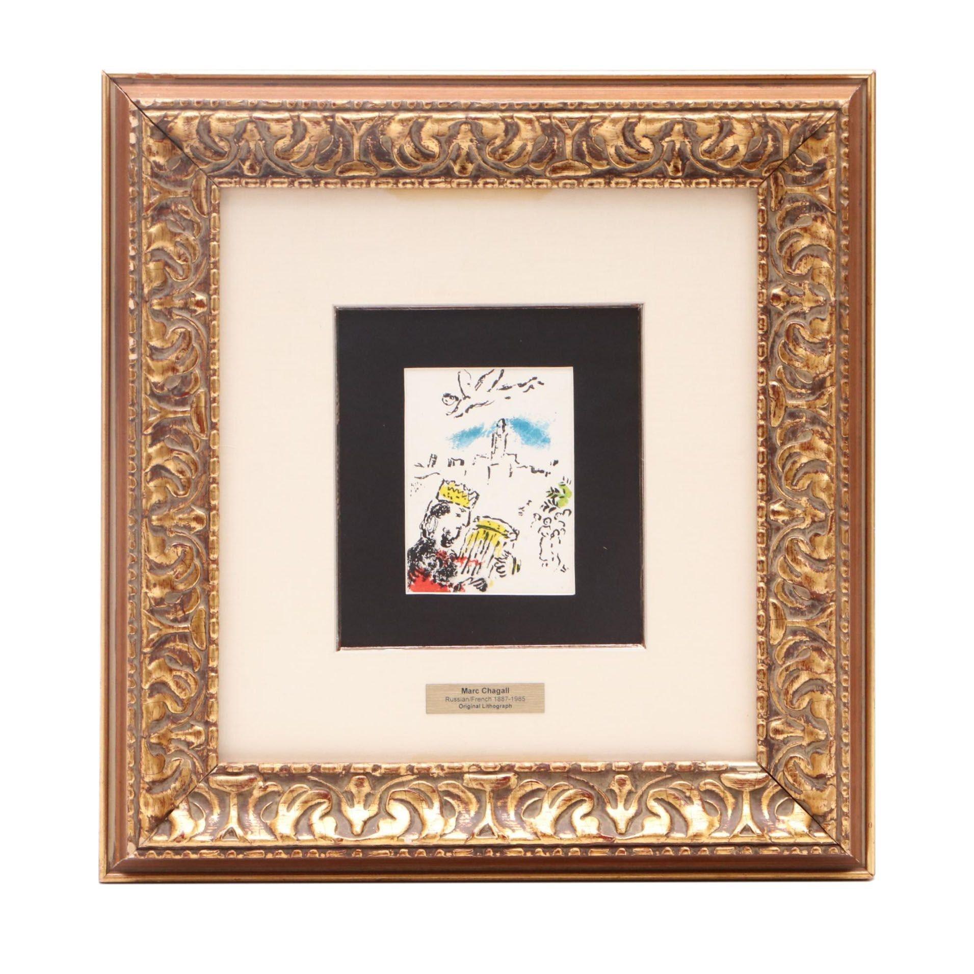 """Marc Chagall 1973 Color Lithograph """"David - Carte d'Invitation"""""""