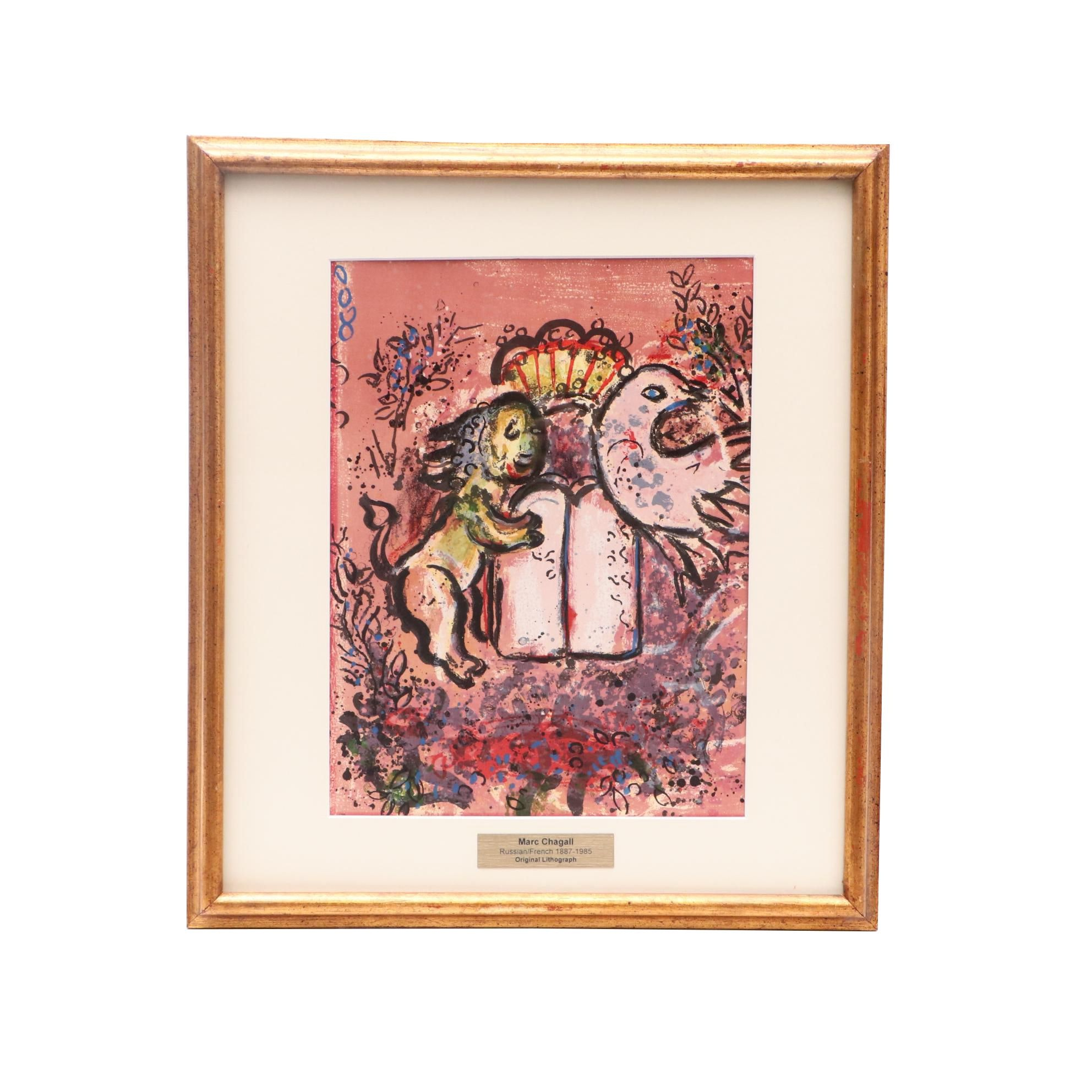 "Marc Chagall Lithograph ""Lion of Judah"""