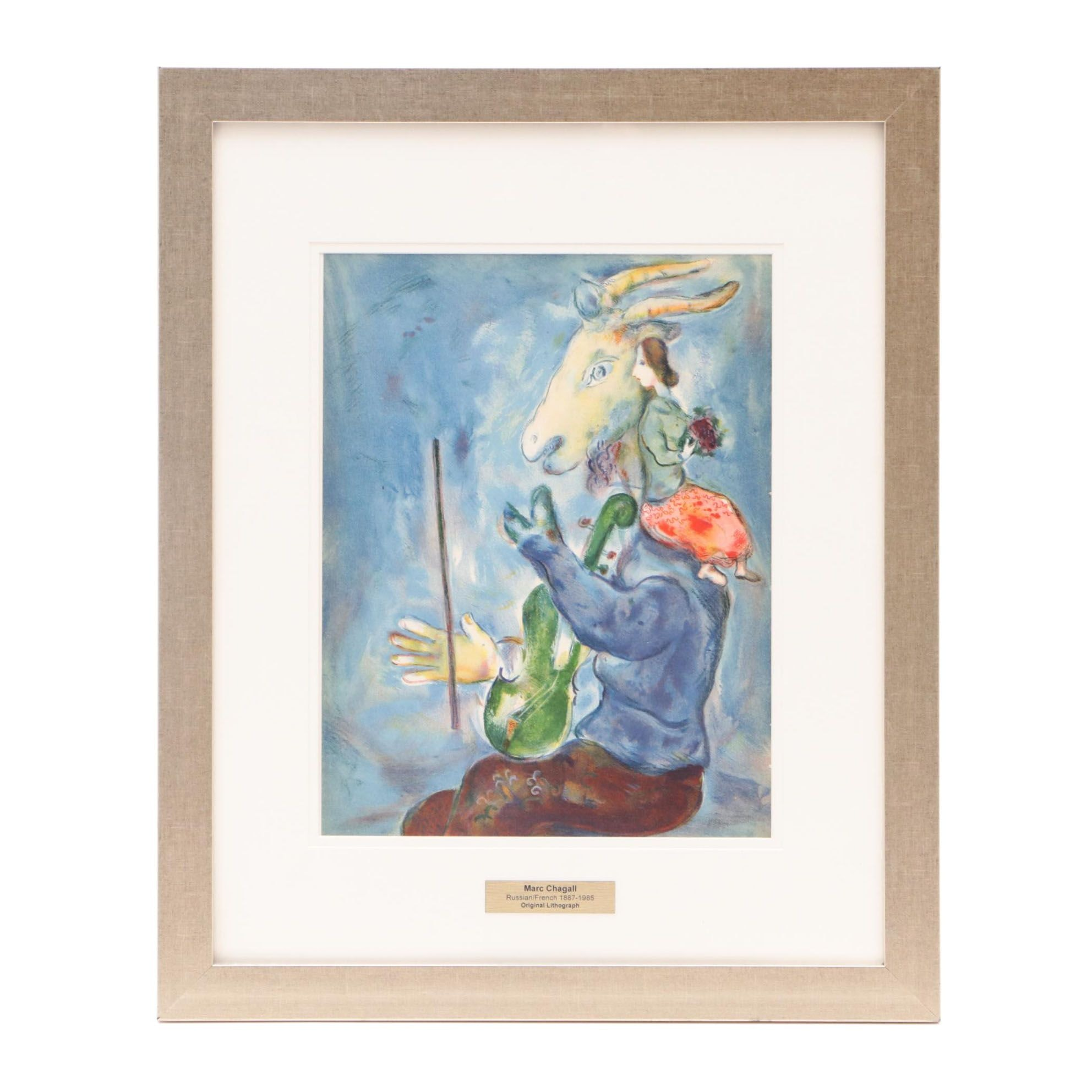 "Lithograph after Marc Chagall ""Printemps"" from Verve Magazine"