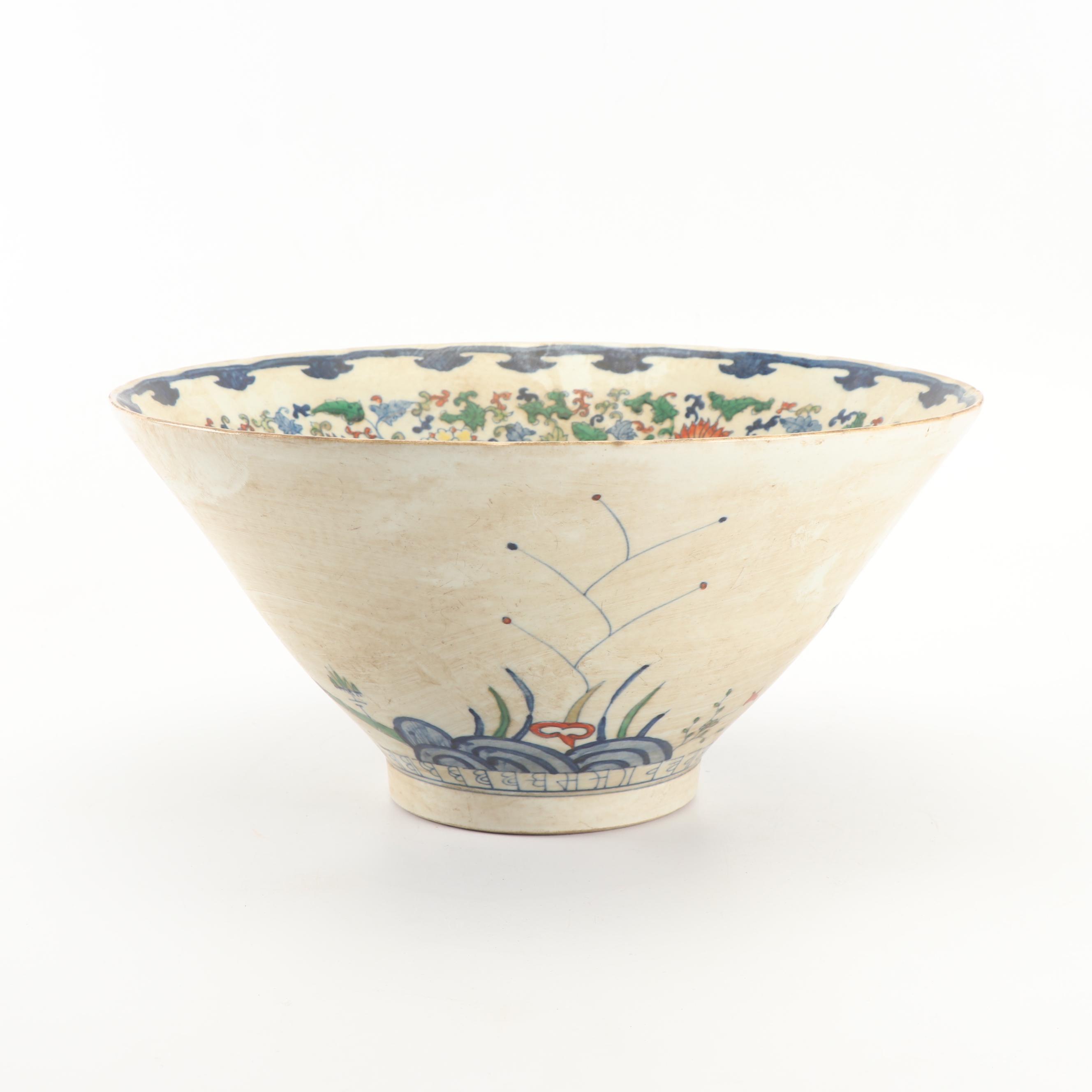Chinese Hand-Embellished Porcelain Serving Bowl