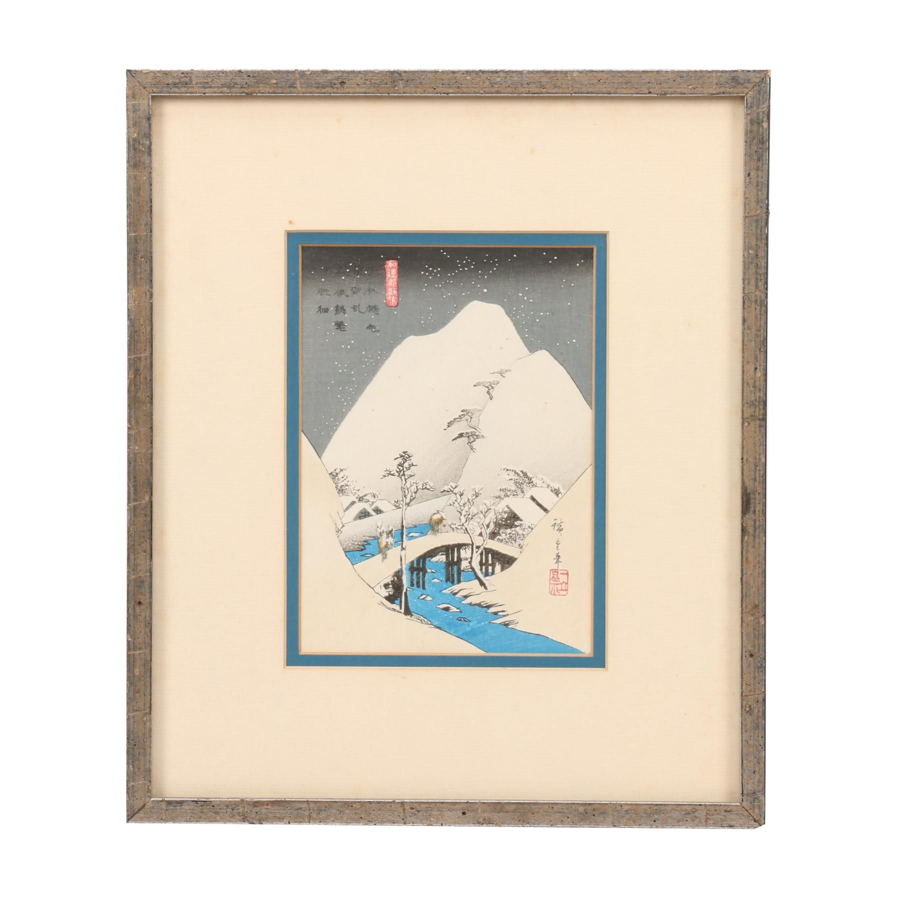 "Reproduction Woodblock Print after Hiroshige ""Landscape in Snow"""