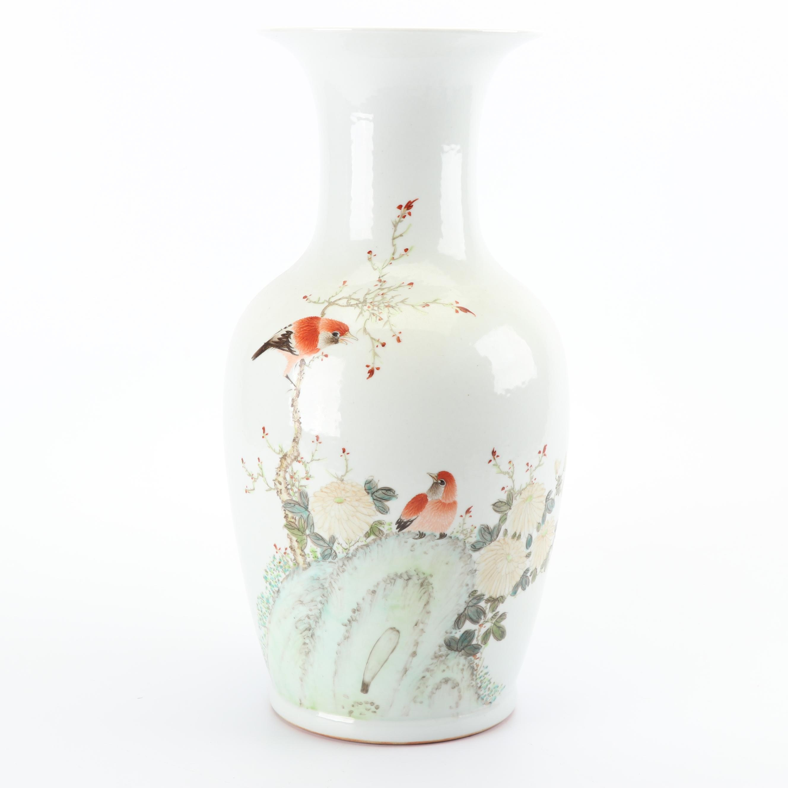 Chinese Republic Period Hand-Painted Porcelain Vase