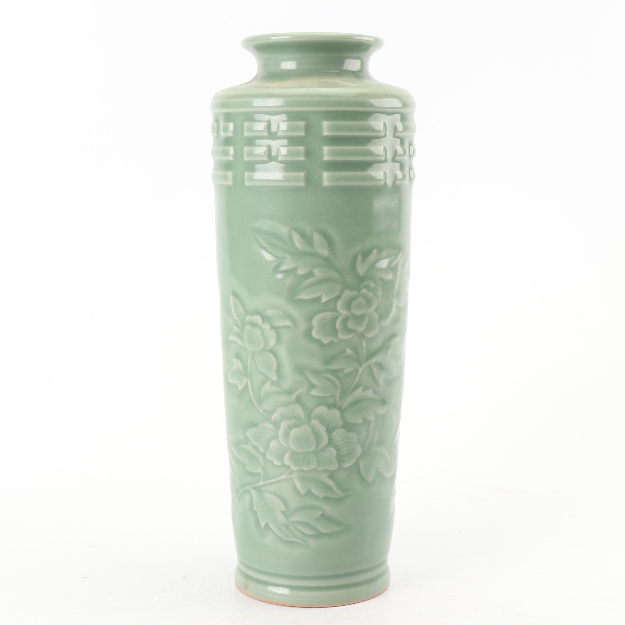 Chinese Relief Floral Motif Celadon Vase
