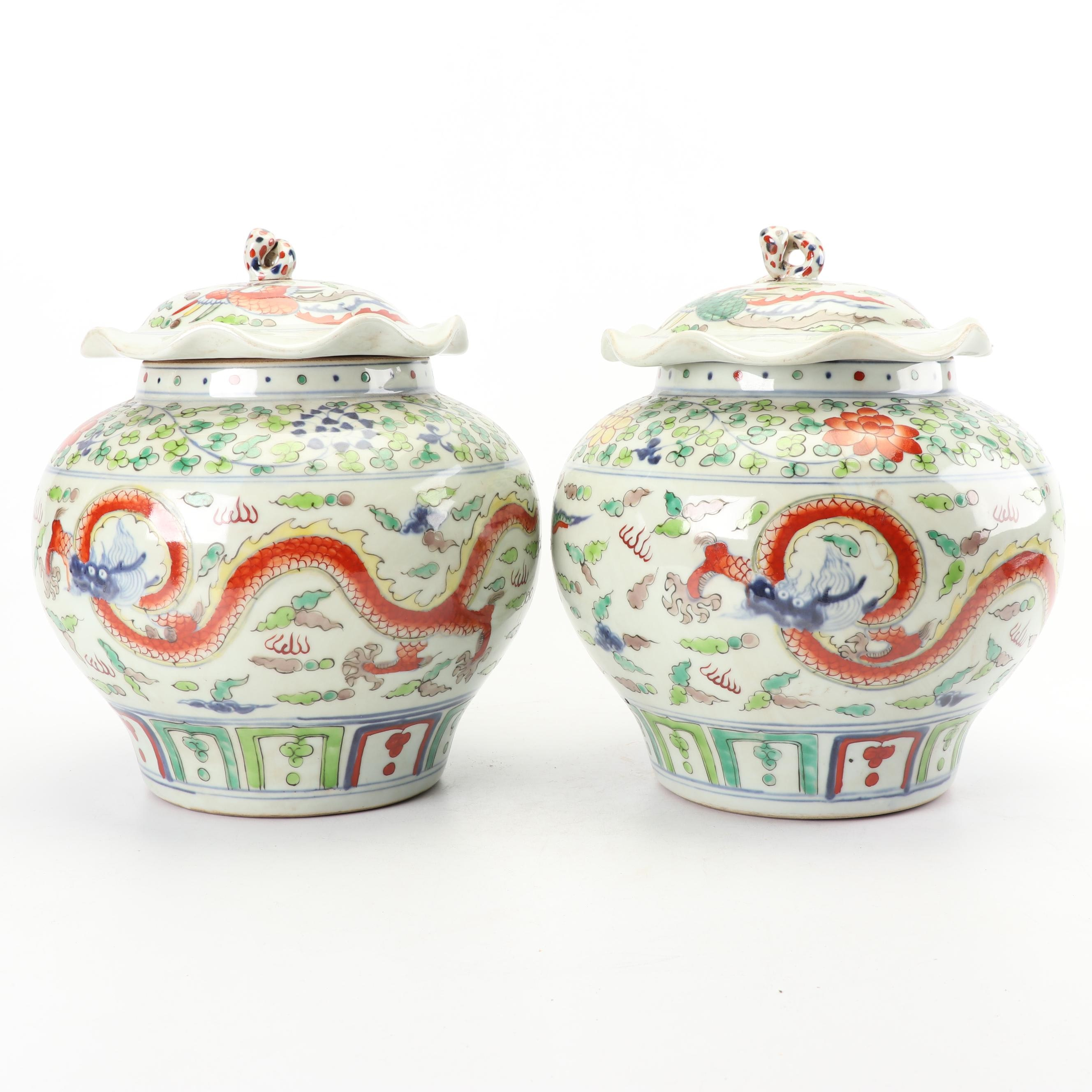 Chinese Wucai Dragon Motif Covered Jars