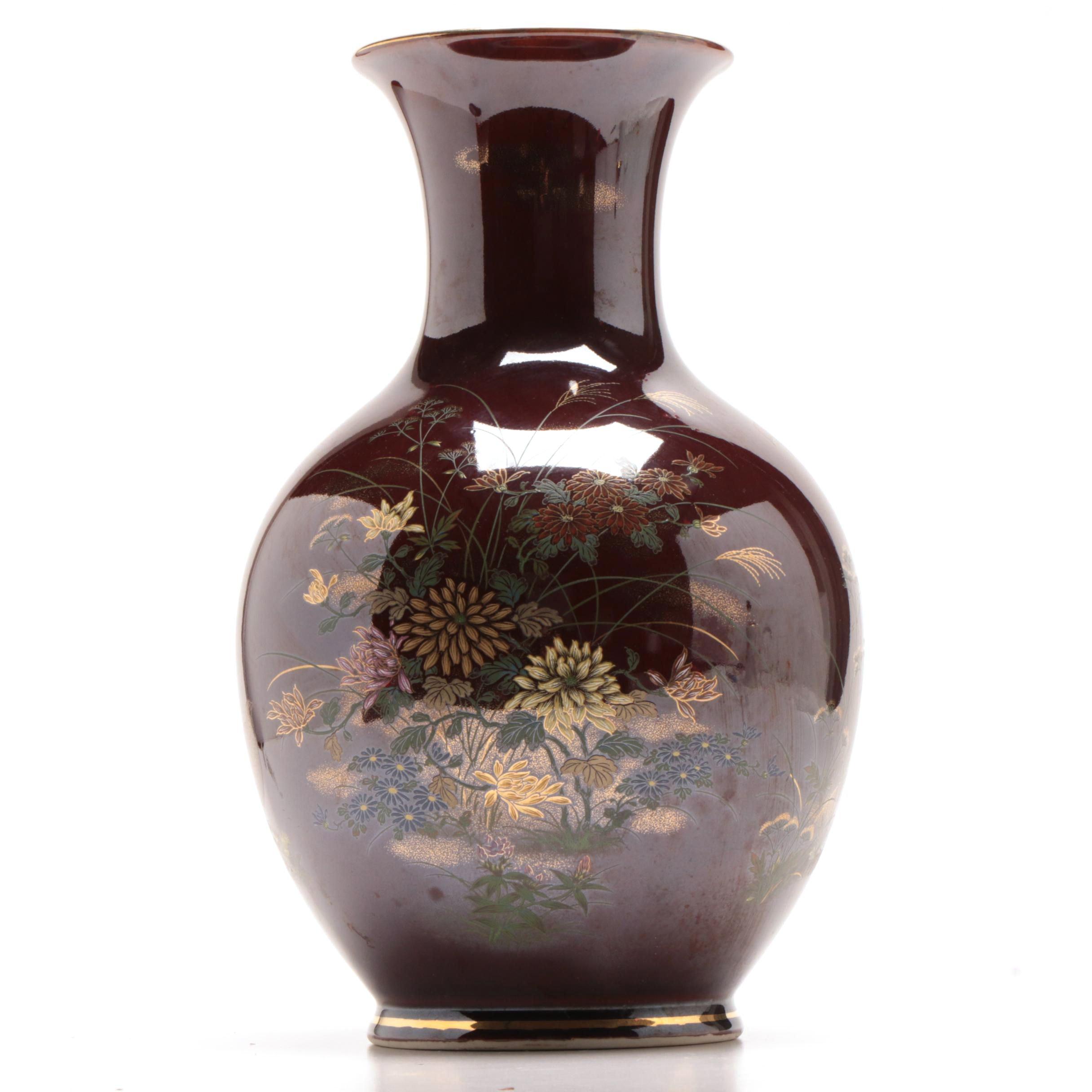 Japanese Porcelain Vase Depicting Quail Birds and Flowers