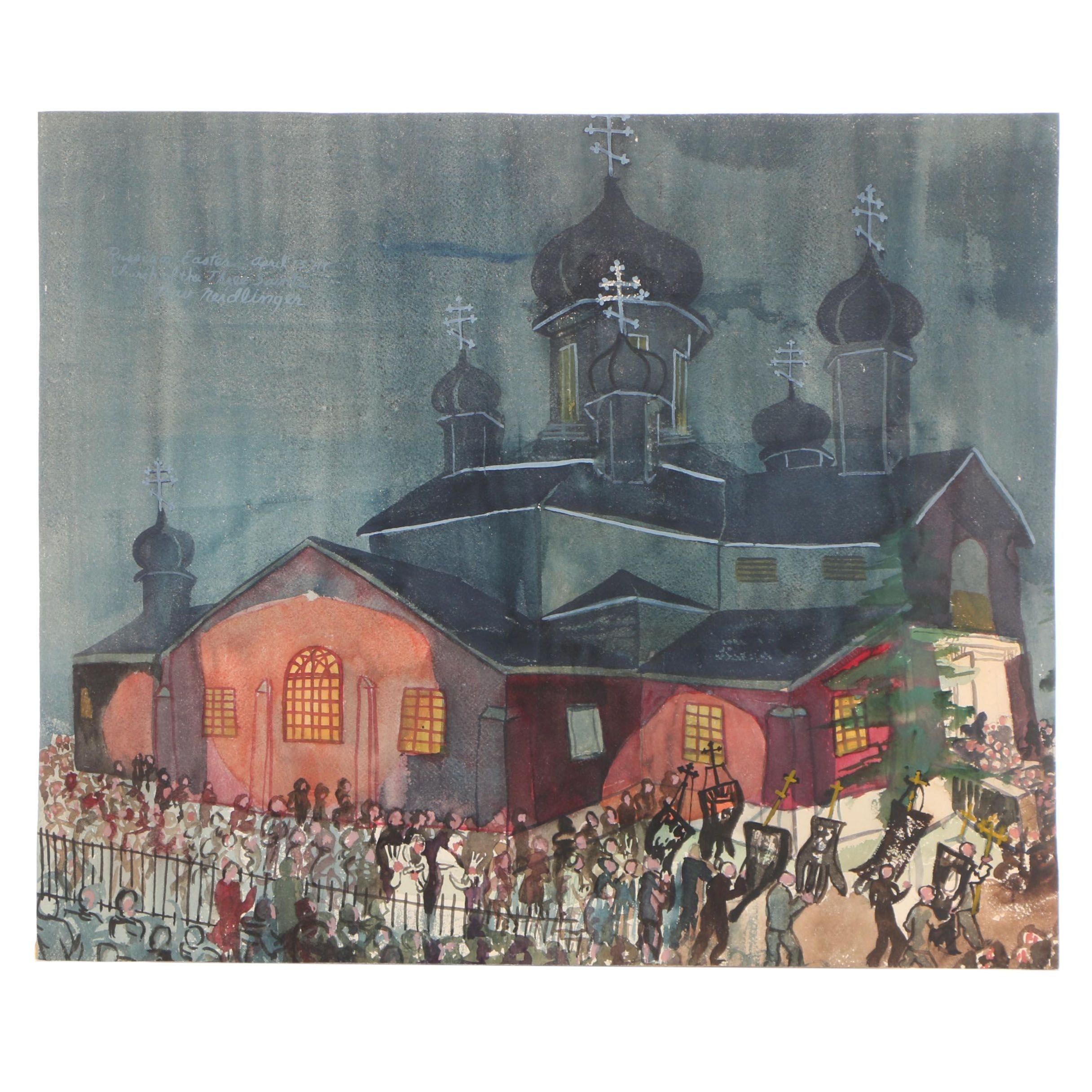 Travis Neidlinger 1947 Gouache Painting