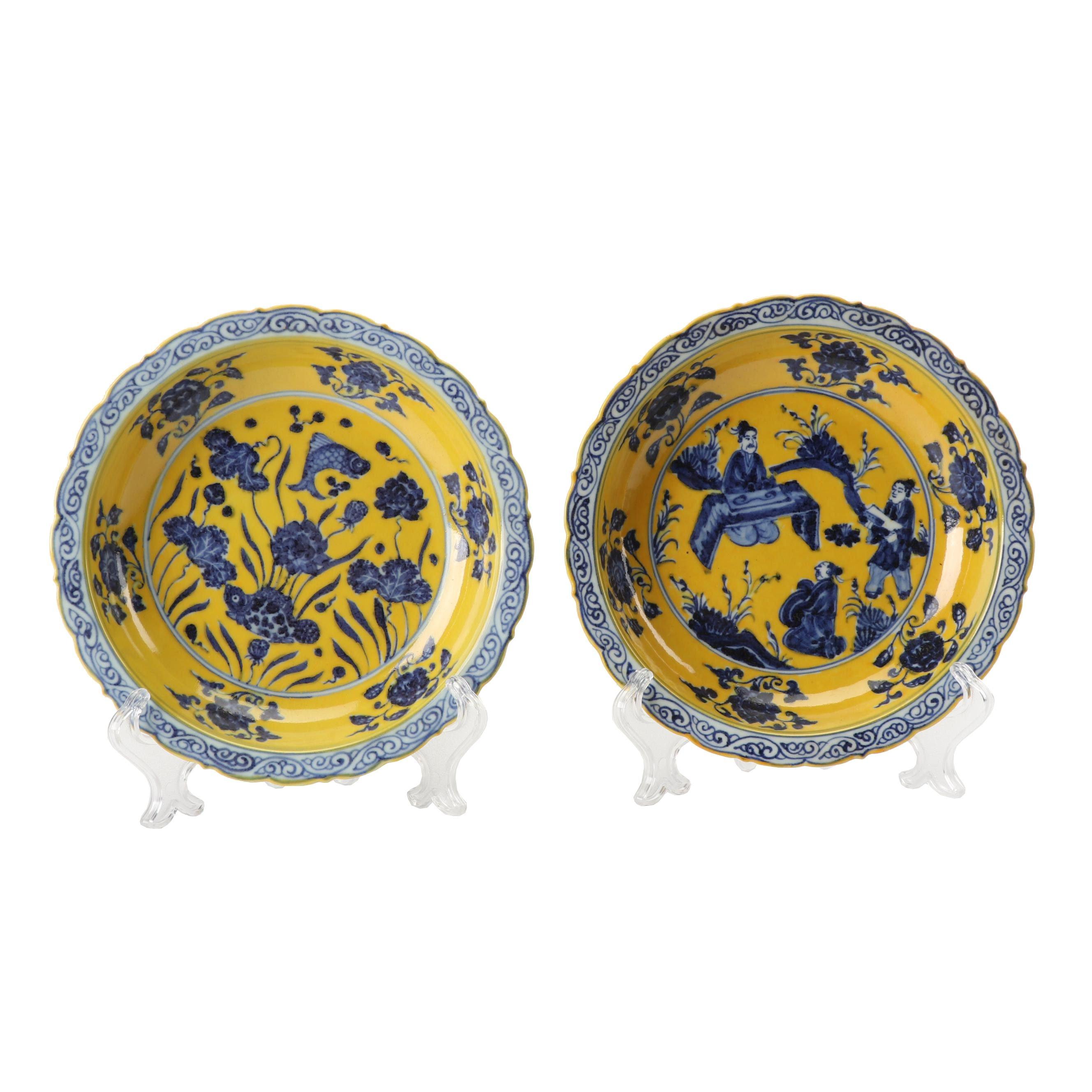 Chinese Famille Jaune Style Porcelain Bowls