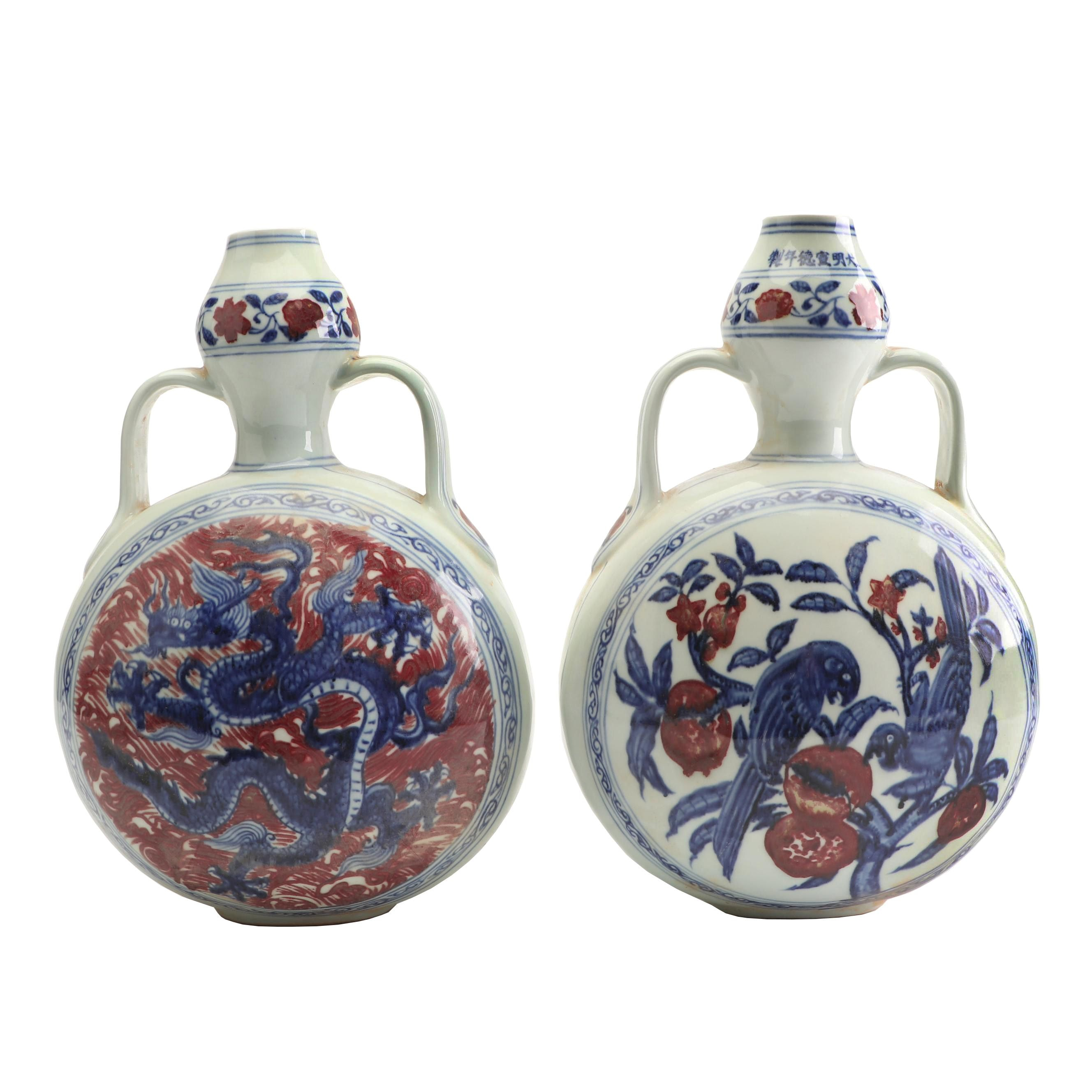 Chinese Ceramic Moon Flasks with Dragon and Birds and Pomegranates Motifs