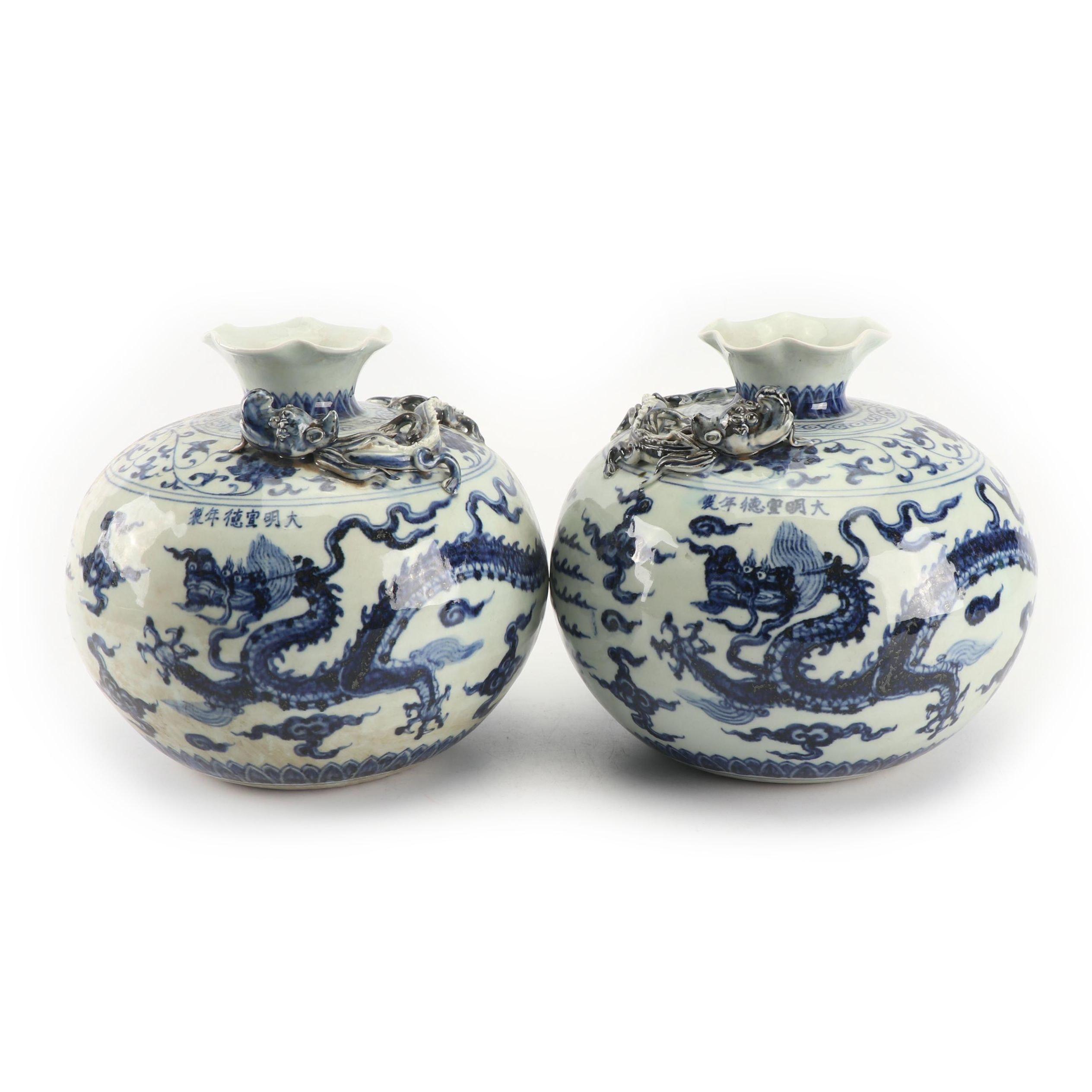 Chinese Dragon Themed  Porcelain Vases