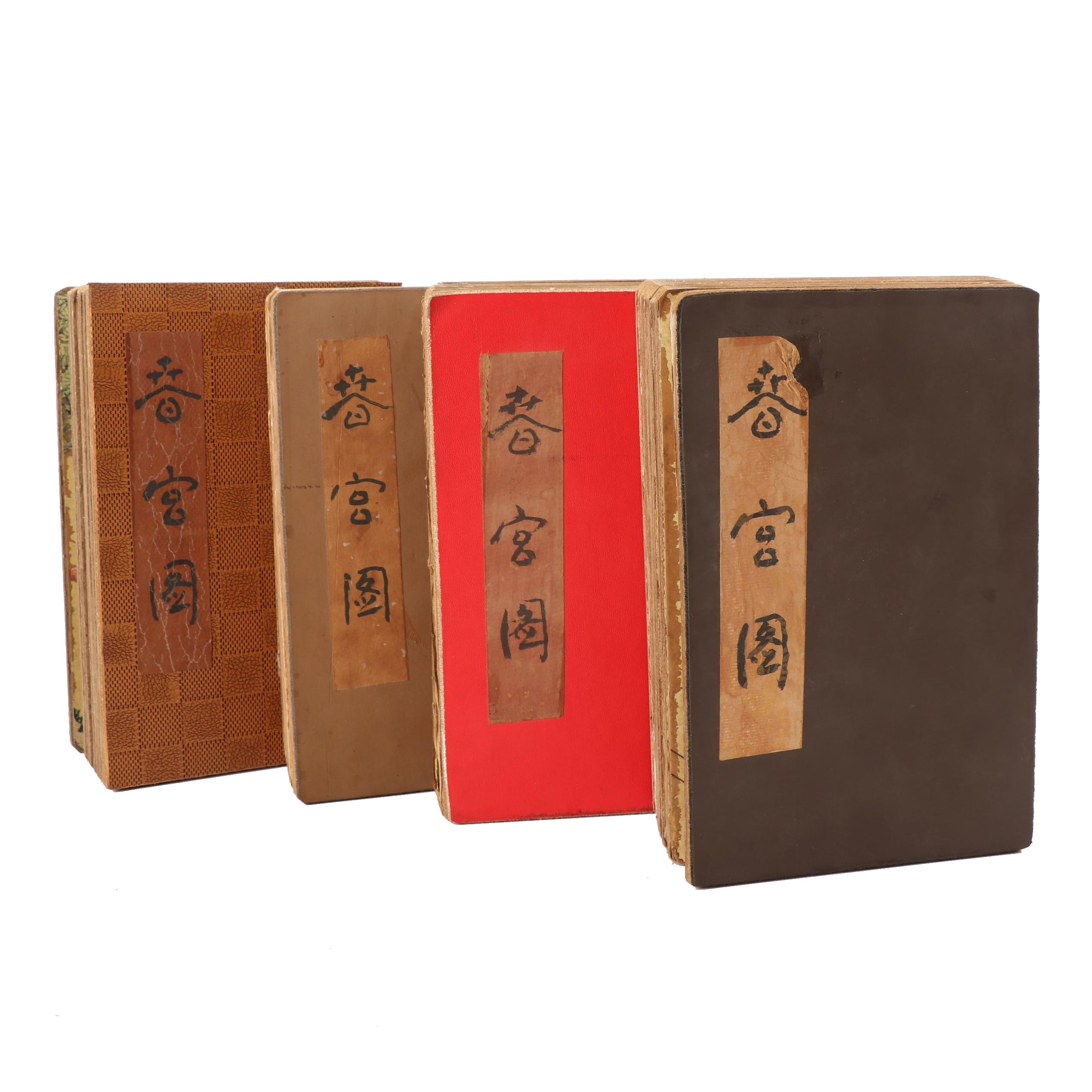 Chinese Erotic Pillow Books