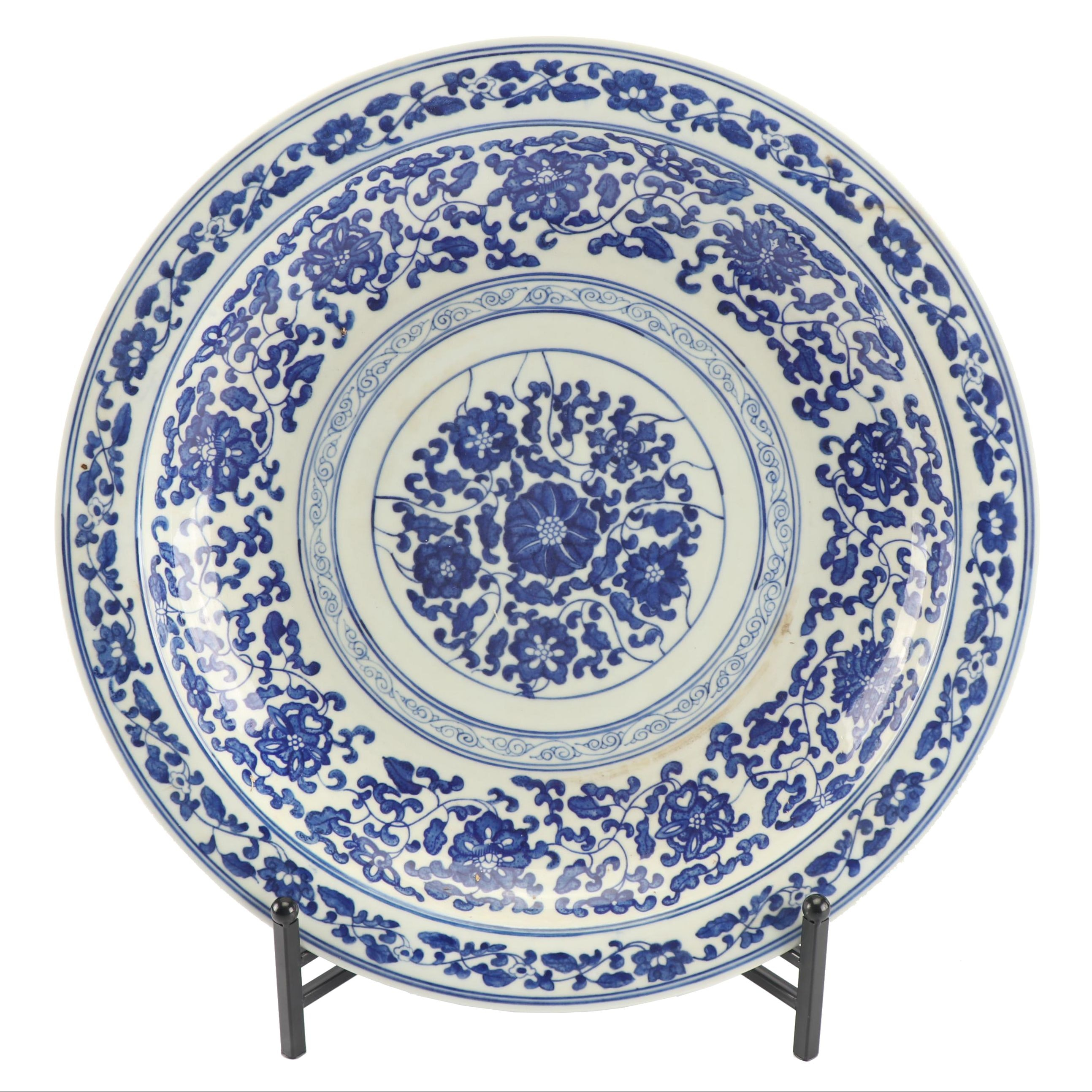 Chinese Blue and White Decorative Porcelain Platter