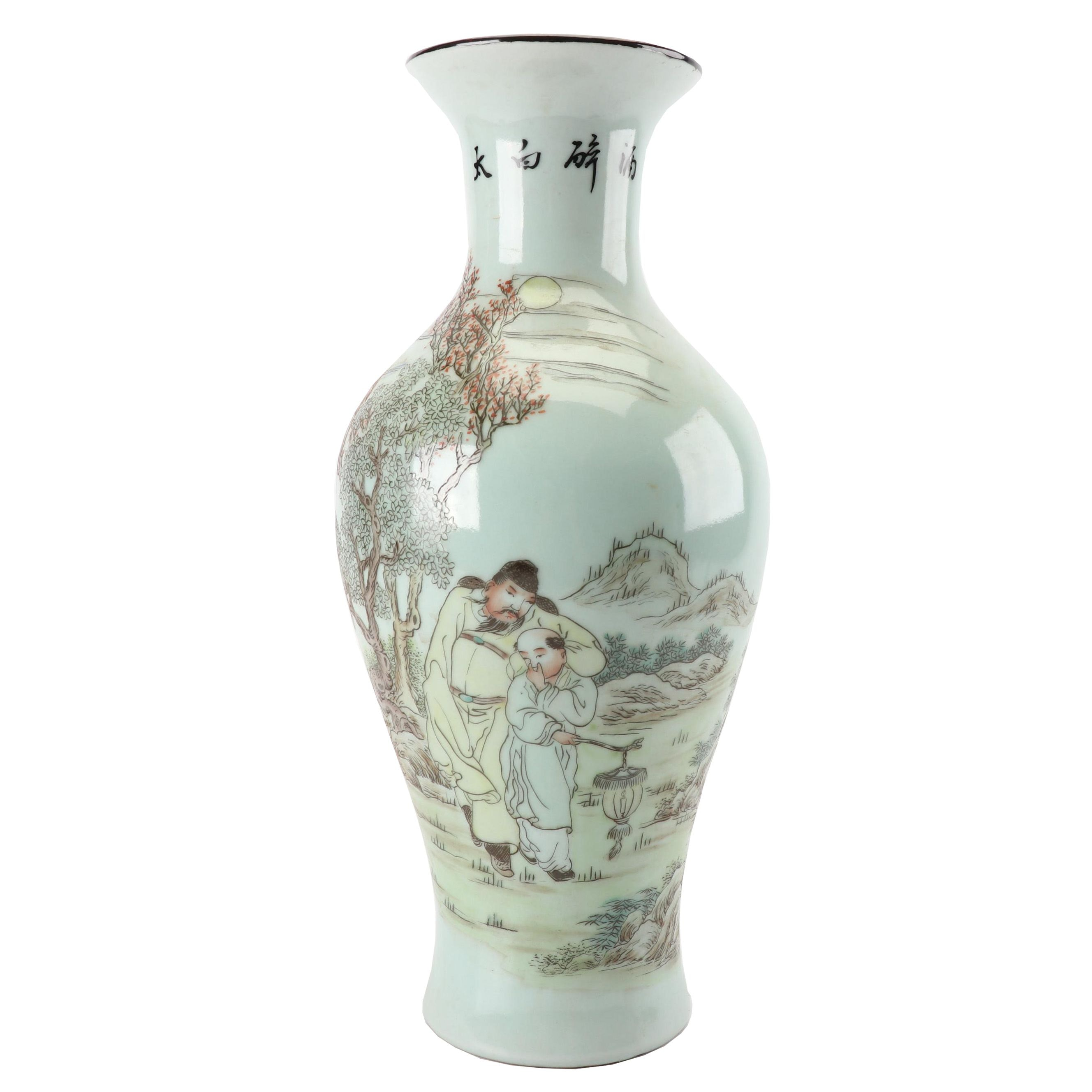 Chinese Pictorial Porcelain Vase