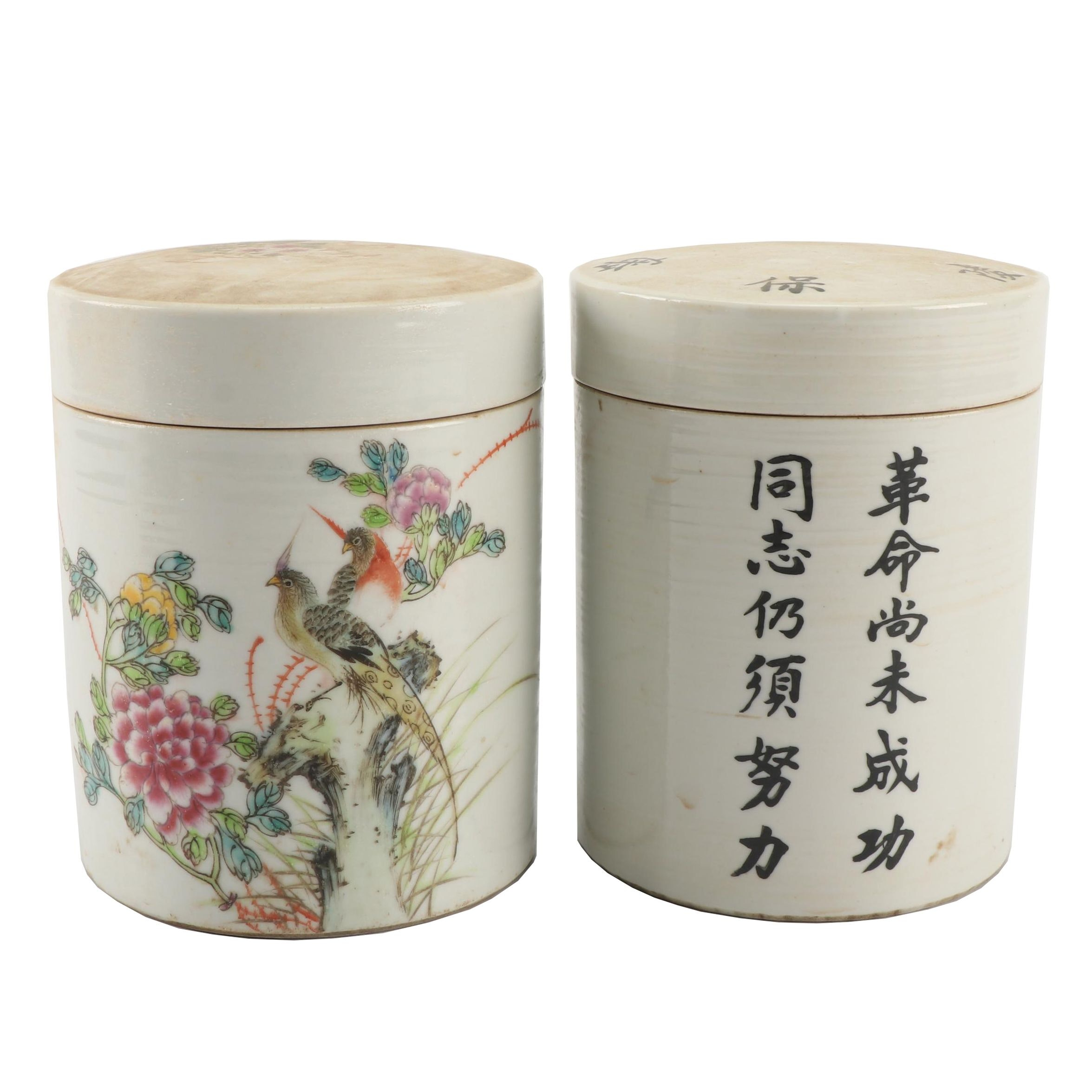 Chinese Porcelain Canisters