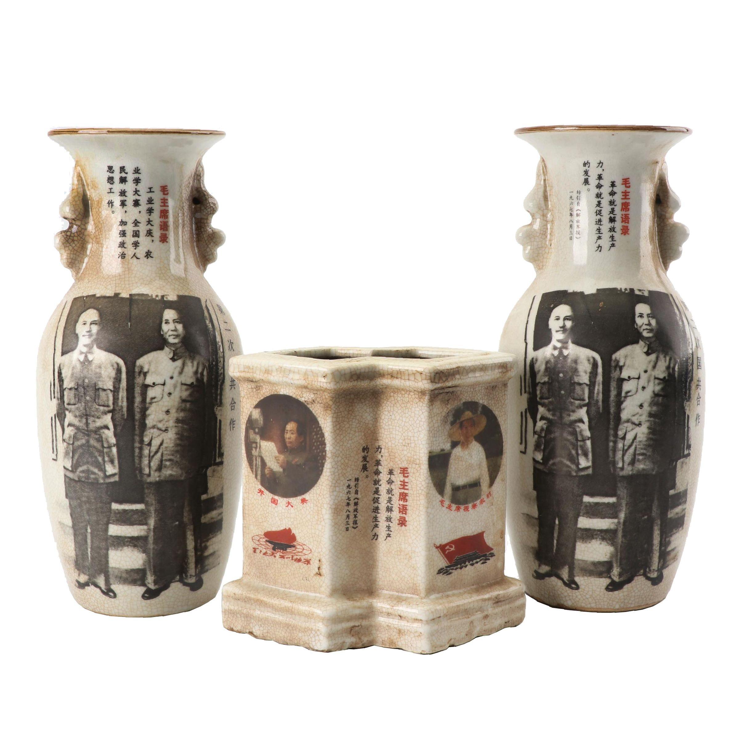 Chinese Republic Period Porcelain Portrait Vases