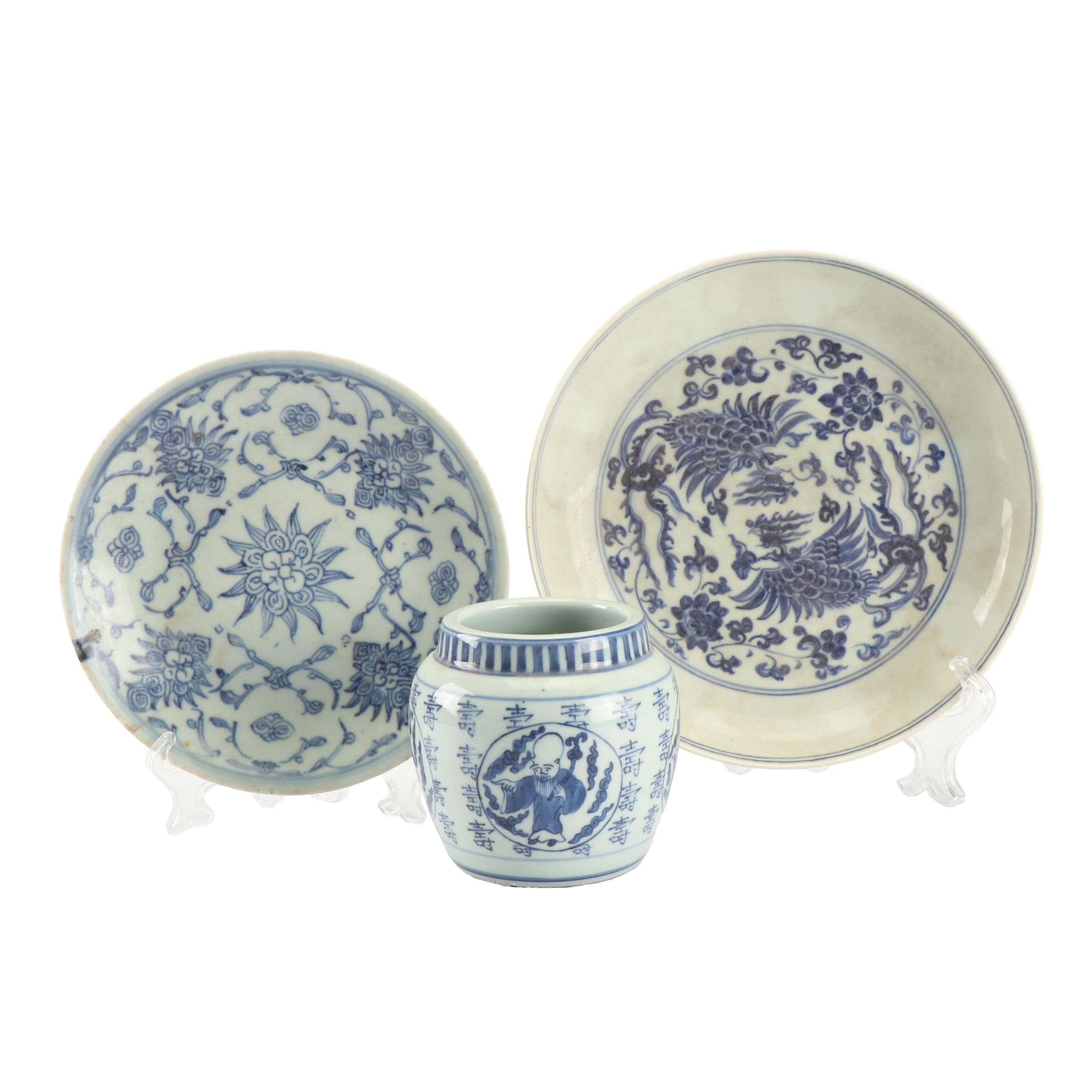 Chinese Blue and White Decorative Plates and Planter