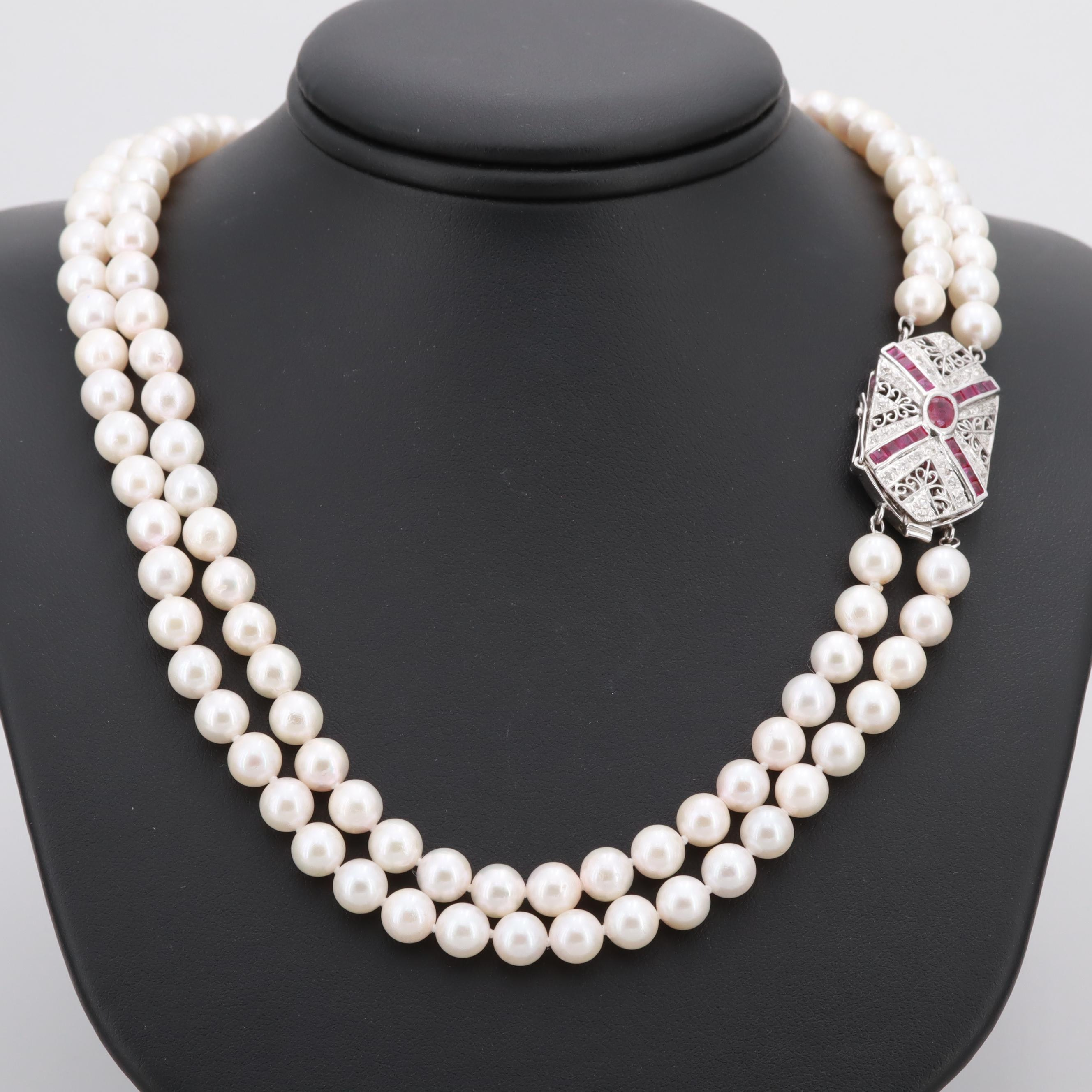 14K White Gold Cultured Pearl, Ruby and Diamond Necklace
