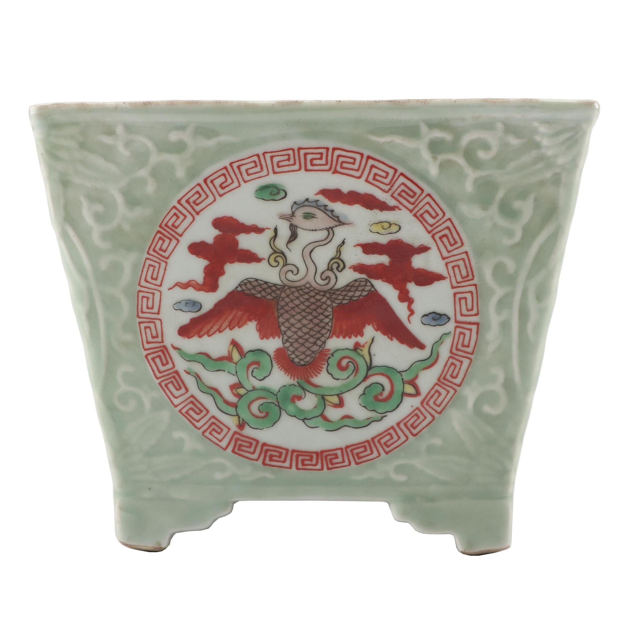 Chinese Porcelain Ginger Jar and Planter