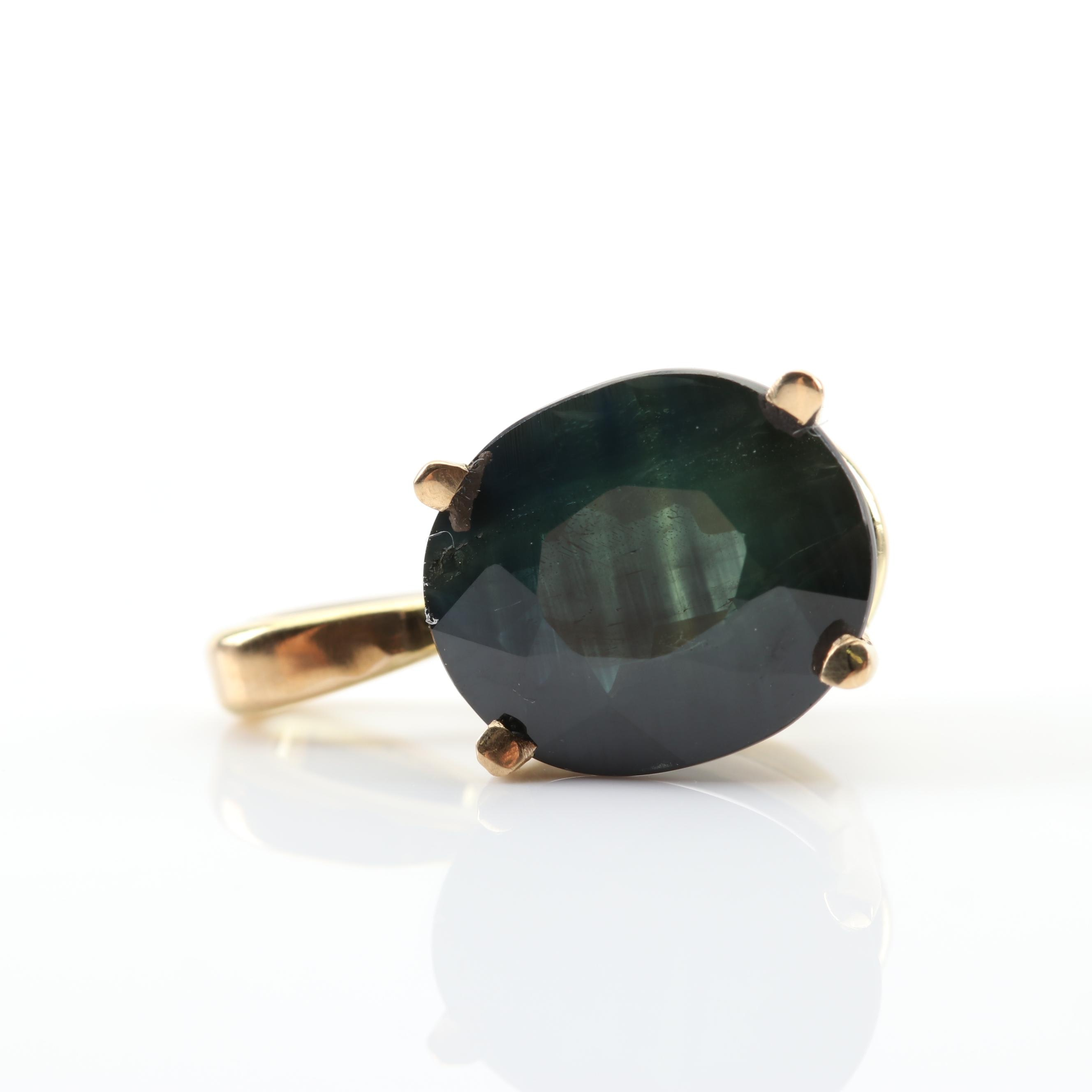 18K Yellow Gold Sapphire Pendant