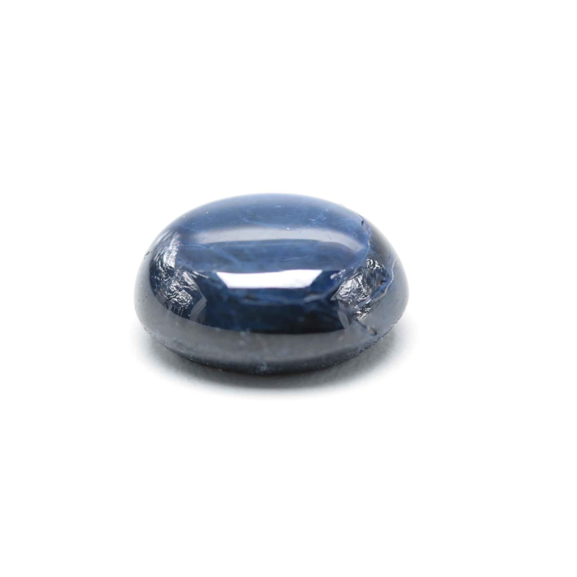 Loose 14.80 CT Star Sapphire