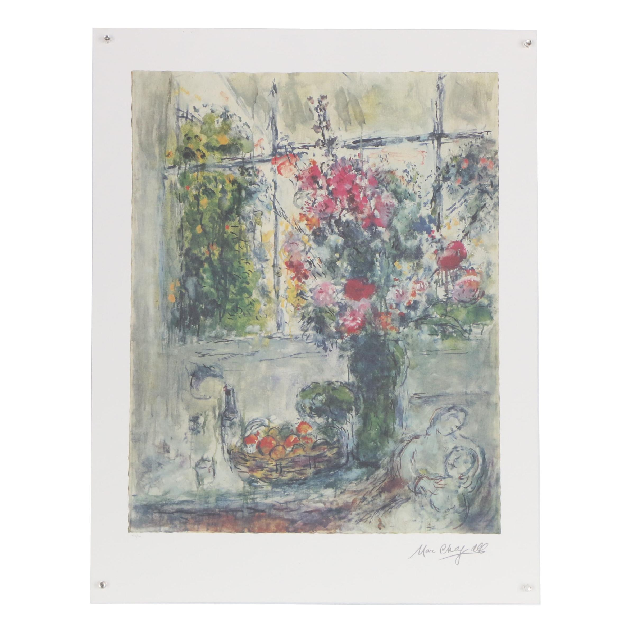 "Offset Lithograph after Marc Chagall ""Floral Bouquet"""