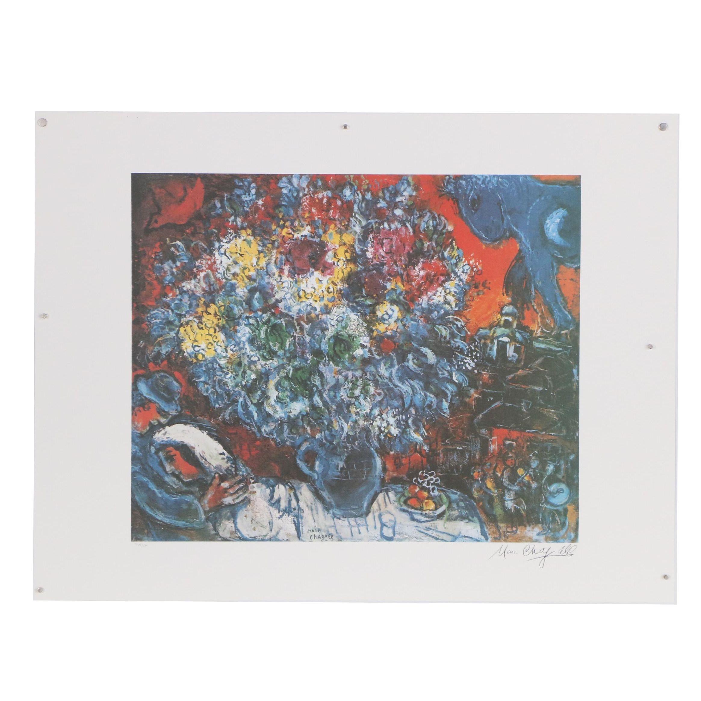 """Offset Lithograph after Marc Chagall """"Bouquet de Fleur et Amants"""""""